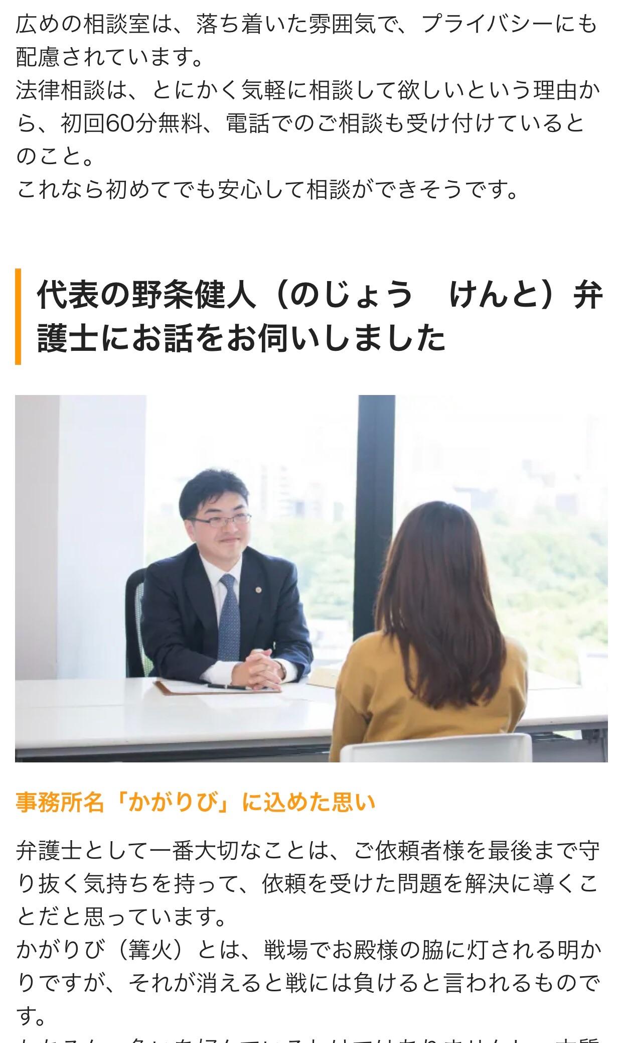 f:id:kagaribi-kotsujiko:20210103201243j:image