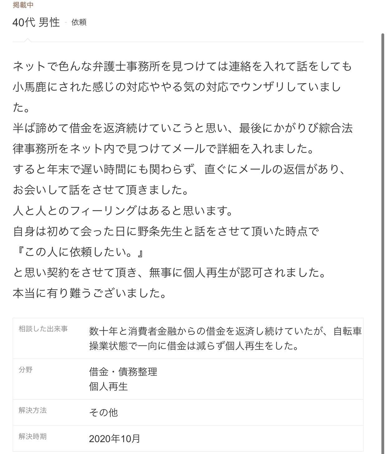 f:id:kagaribi-kotsujiko:20210108231720j:image
