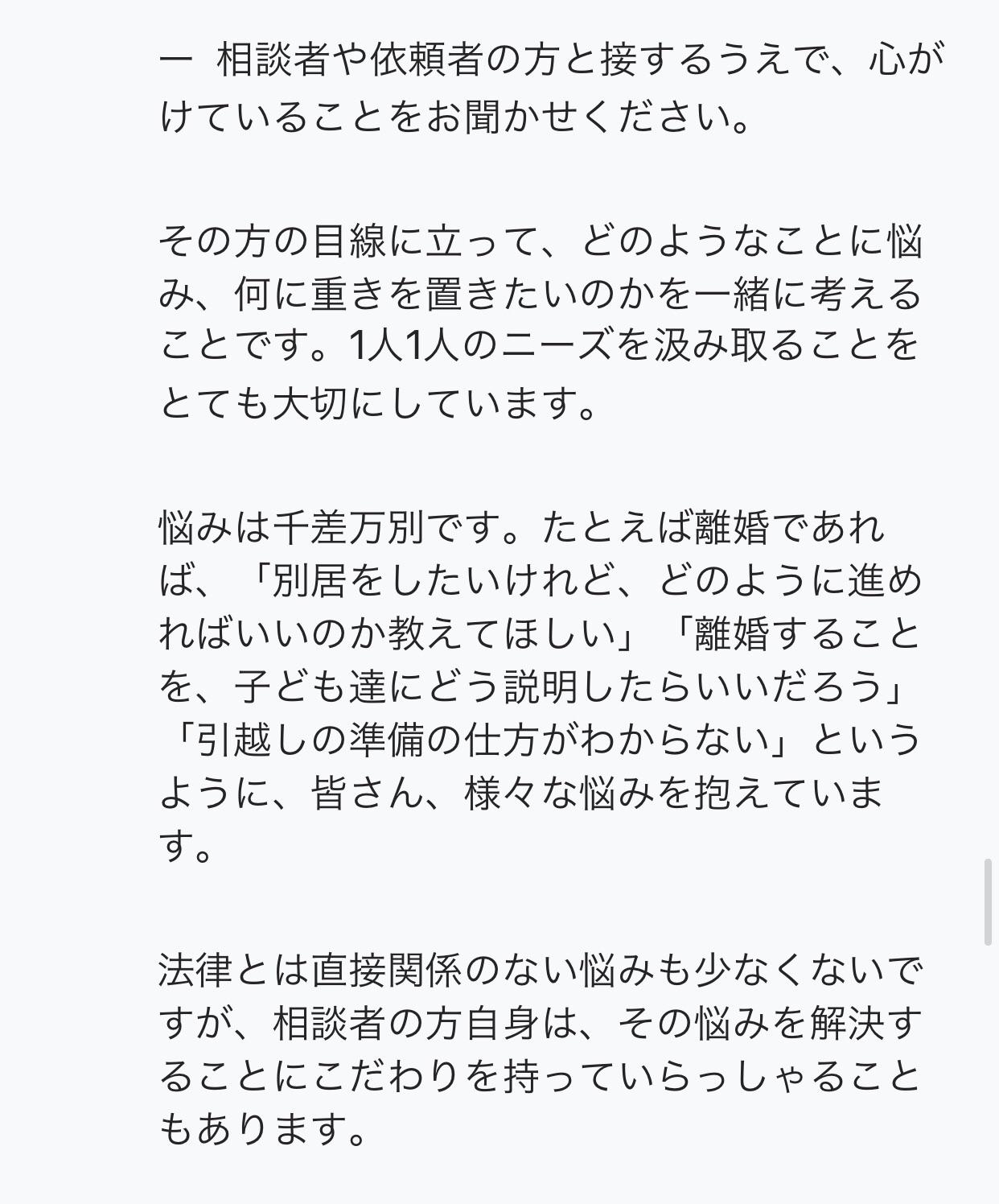 f:id:kagaribi-kotsujiko:20210108231730j:image
