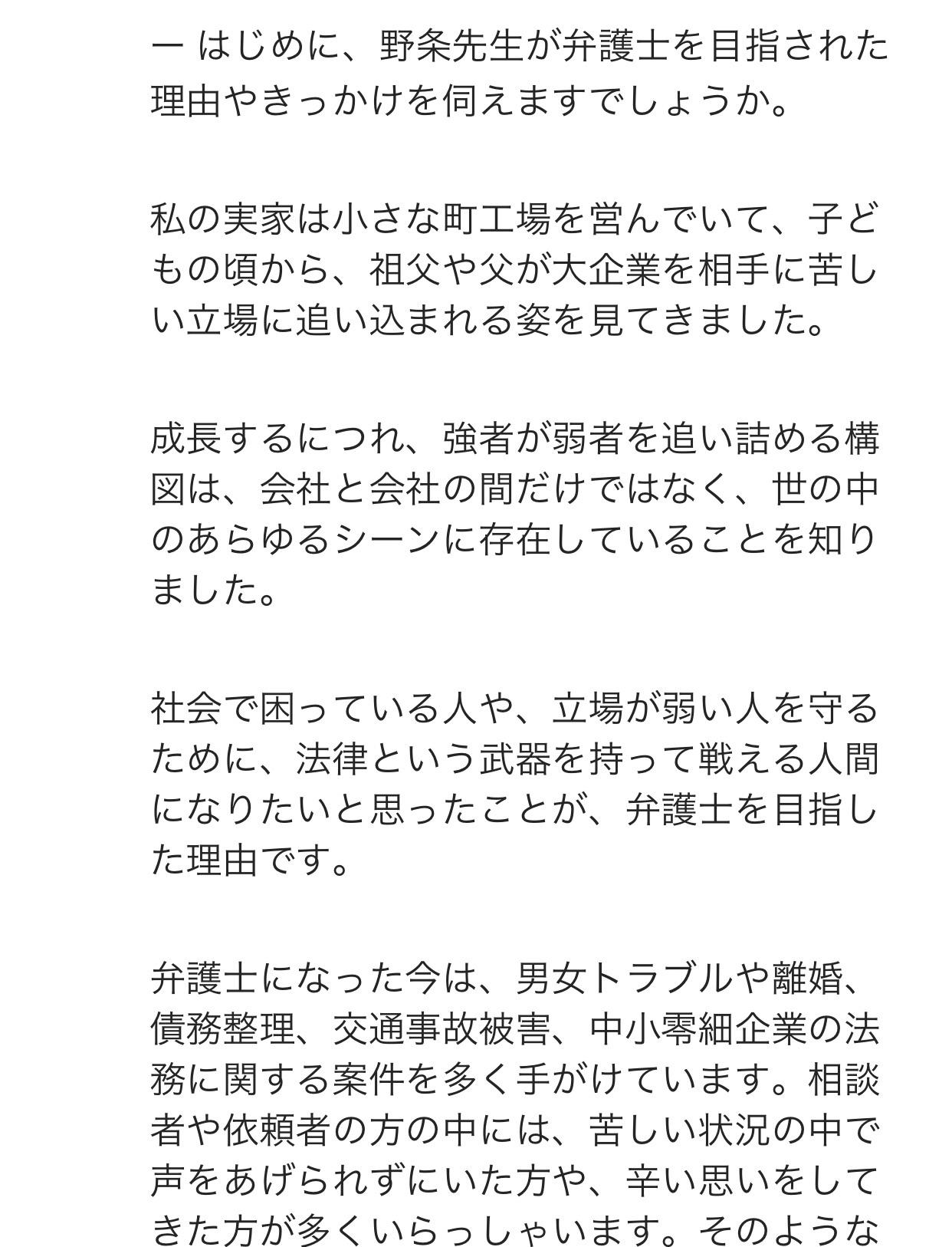 f:id:kagaribi-kotsujiko:20210109002556j:image