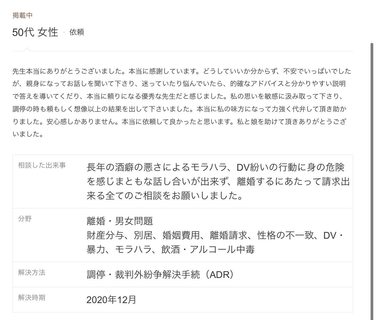 f:id:kagaribi-kotsujiko:20210109223439j:image