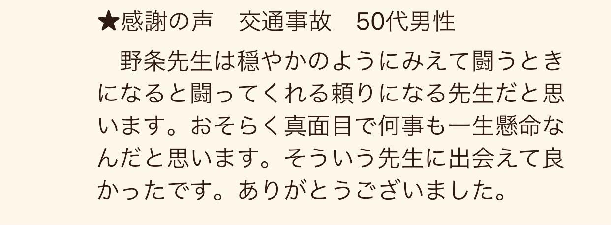 f:id:kagaribi-kotsujiko:20210116190308j:plain
