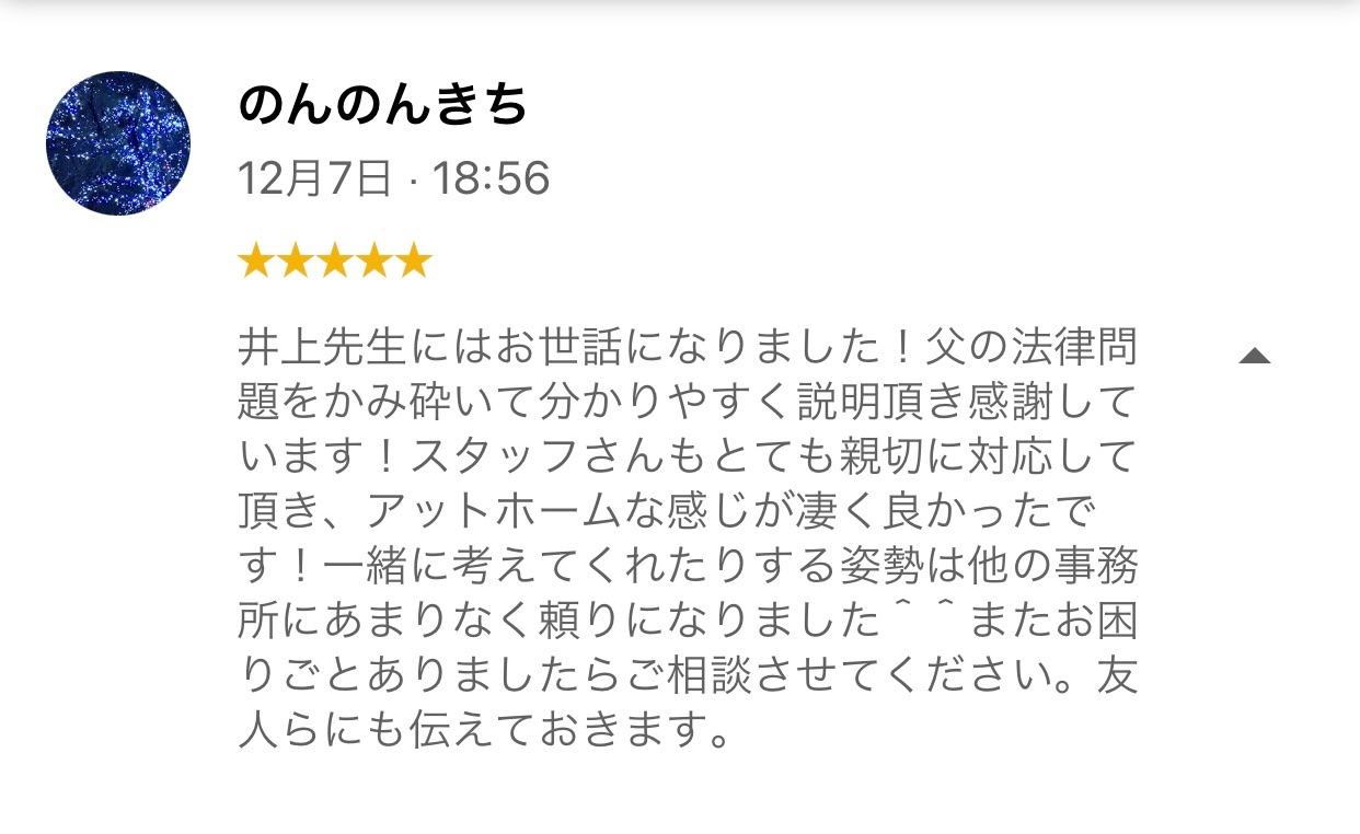 f:id:kagaribi-kotsujiko:20210116190317j:plain
