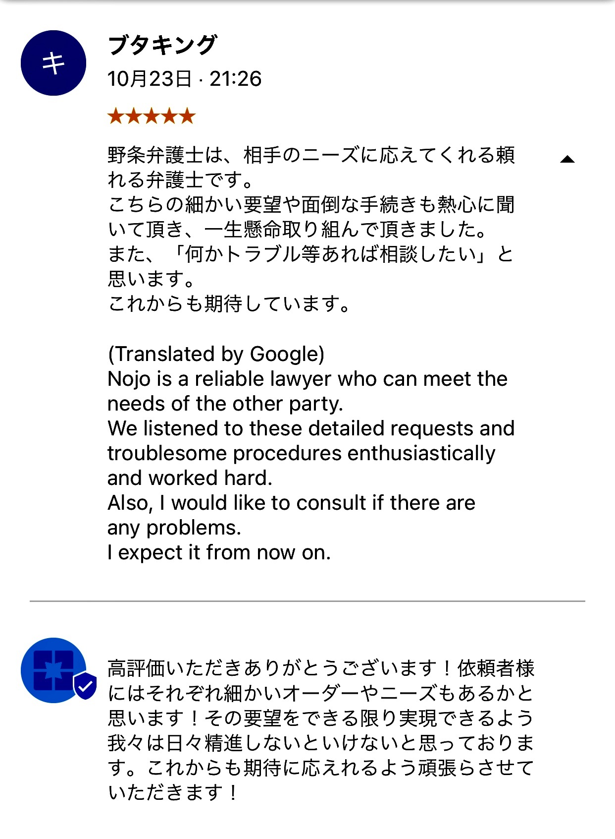f:id:kagaribi-kotsujiko:20210116190321j:plain