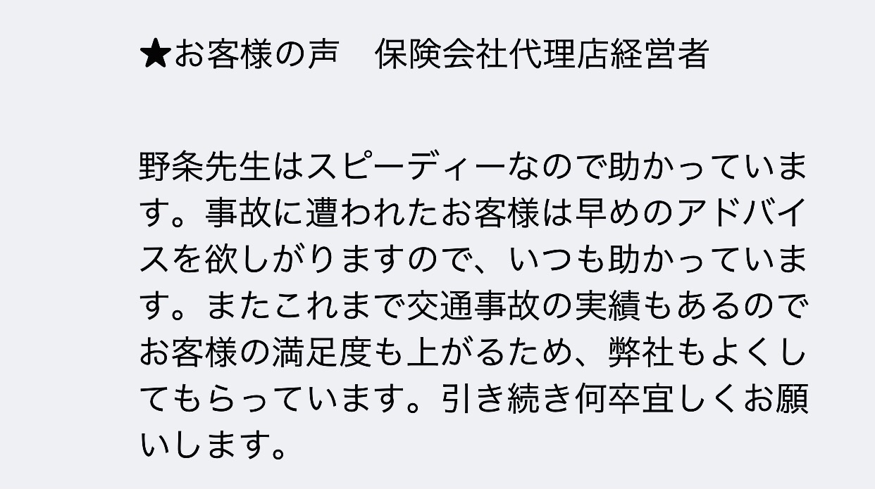 f:id:kagaribi-kotsujiko:20210121234554j:image