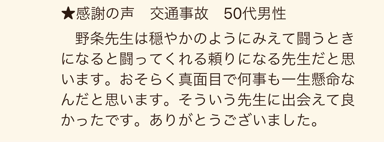 f:id:kagaribi-kotsujiko:20210121234608j:image