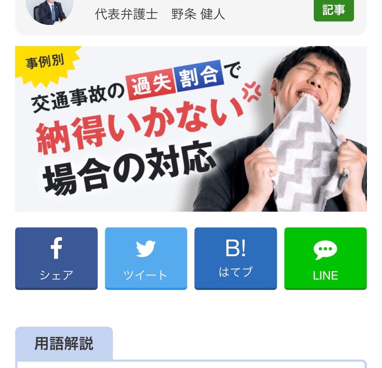 f:id:kagaribi-kotsujiko:20210121234613j:image