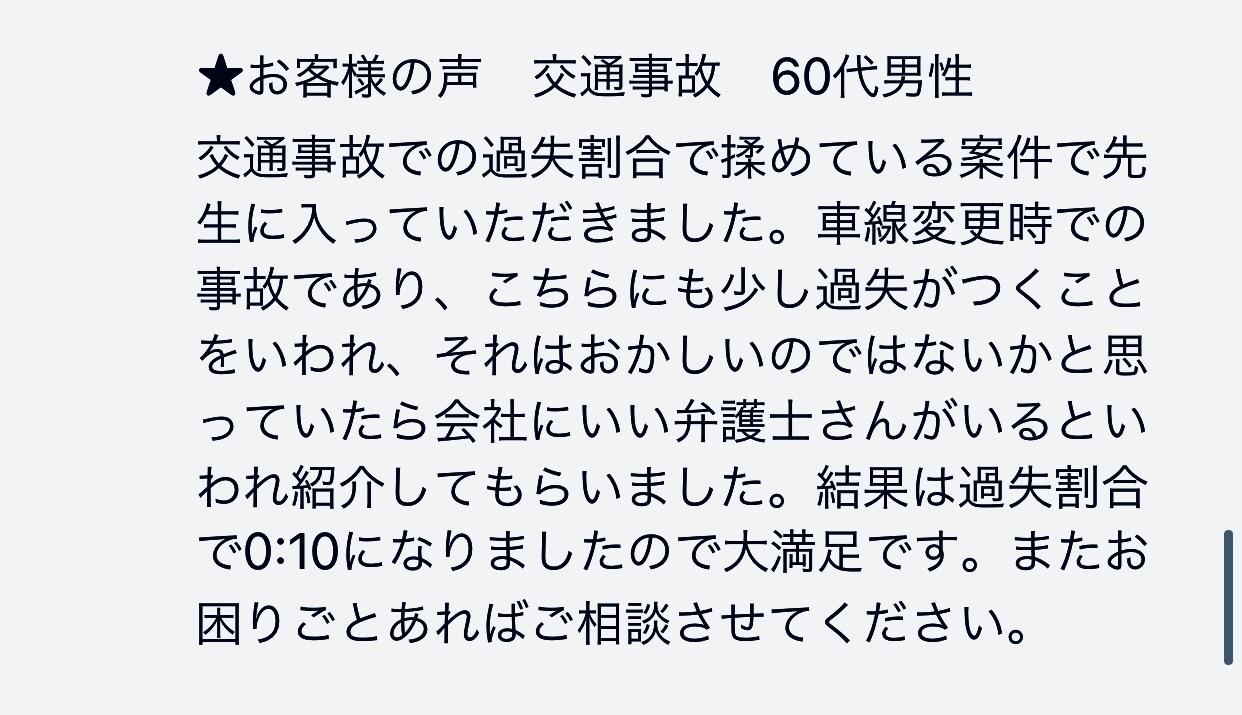 f:id:kagaribi-kotsujiko:20210121234620j:image