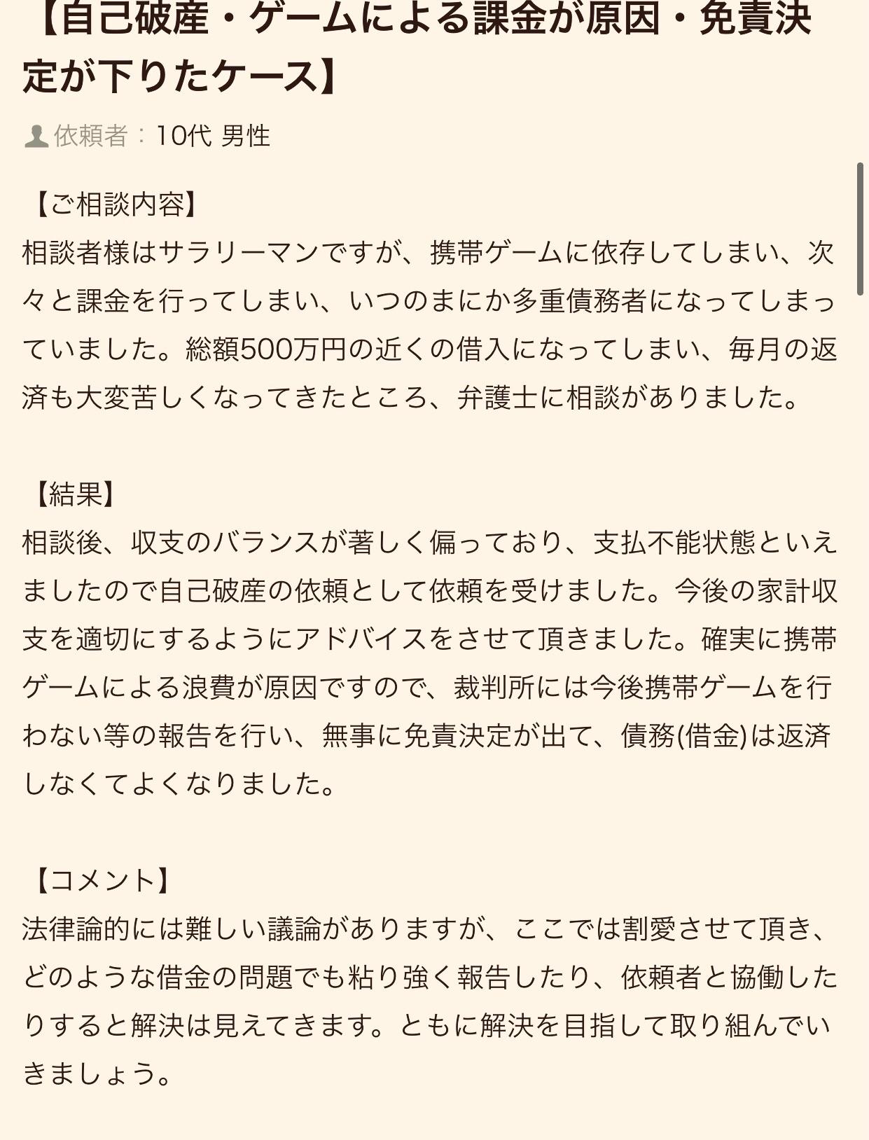 f:id:kagaribi-kotsujiko:20210122225142j:plain