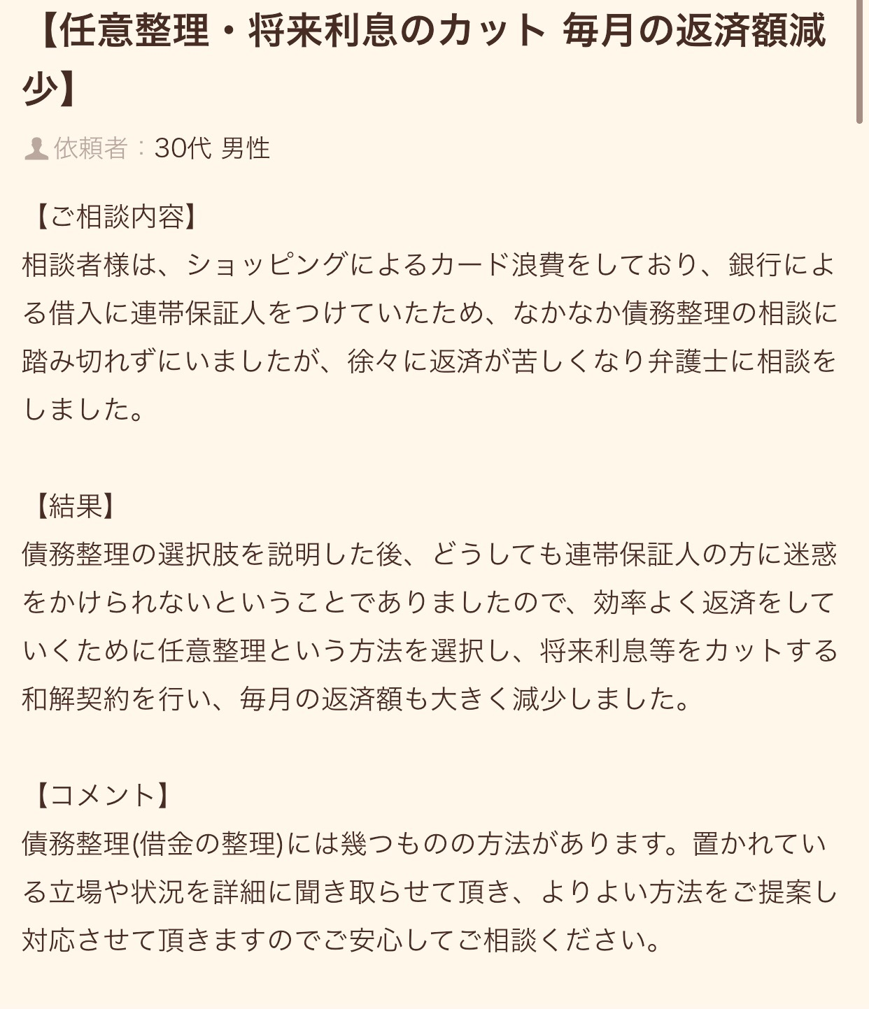 f:id:kagaribi-kotsujiko:20210122225148j:plain