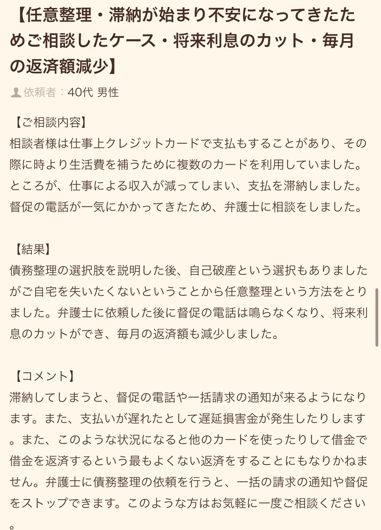 f:id:kagaribi-kotsujiko:20210122225302j:plain