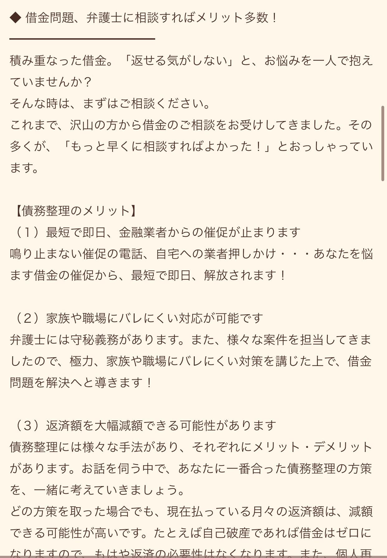 f:id:kagaribi-kotsujiko:20210122225658j:plain