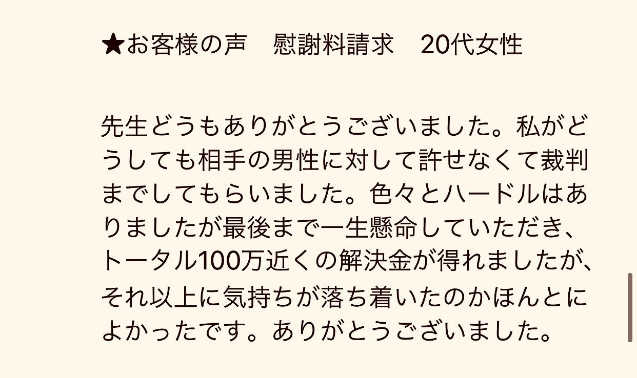 f:id:kagaribi-kotsujiko:20210122232215j:plain