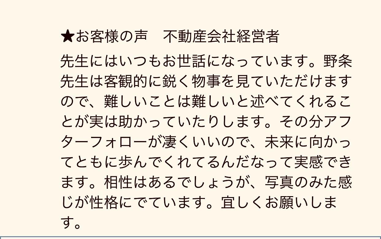 f:id:kagaribi-kotsujiko:20210122232220j:plain