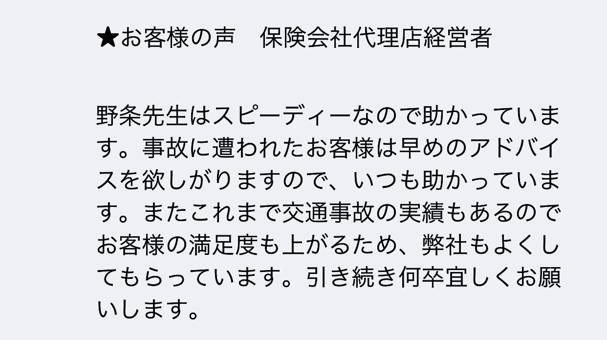 f:id:kagaribi-kotsujiko:20210122232224j:plain