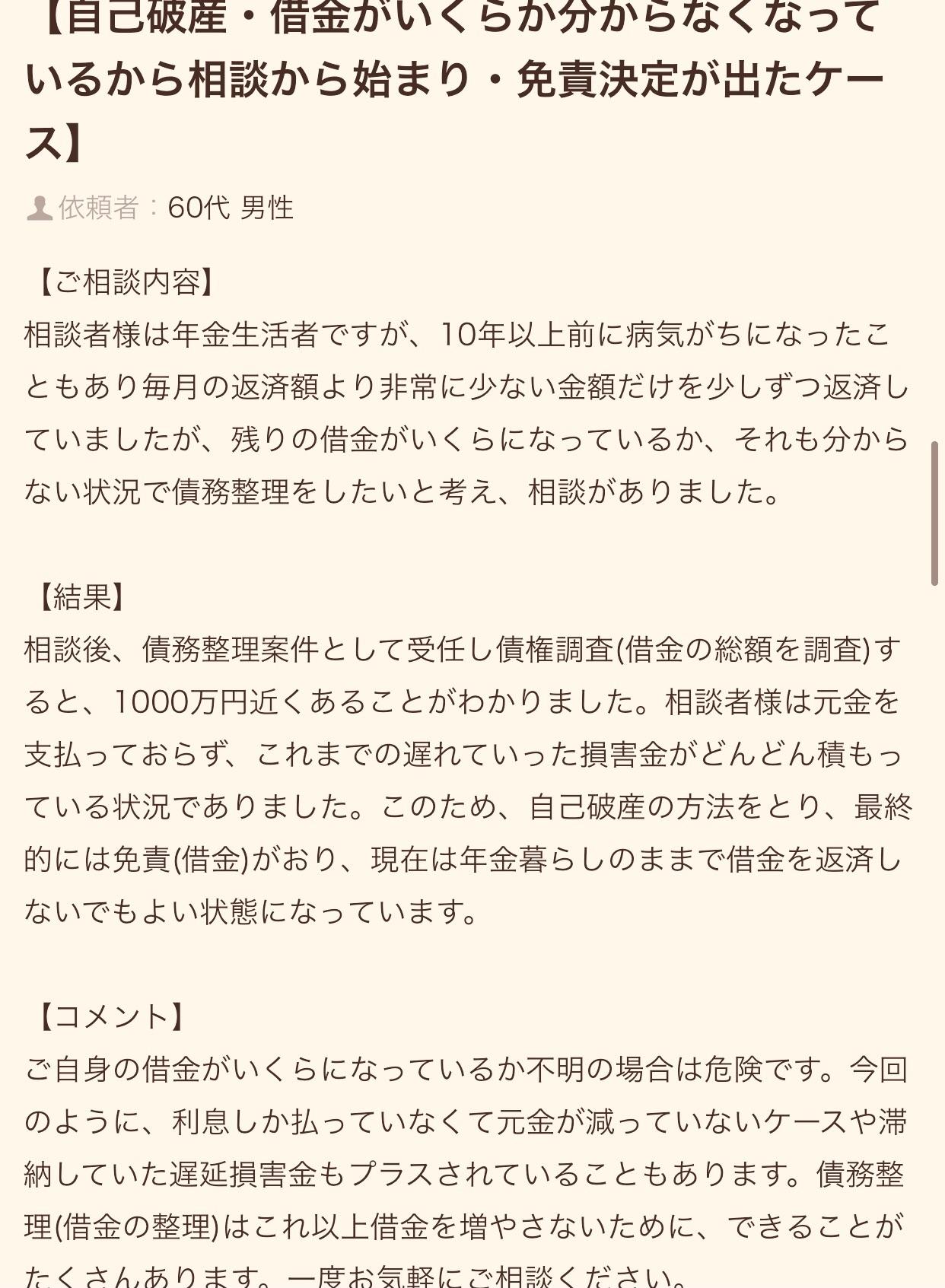 f:id:kagaribi-kotsujiko:20210122232653j:image