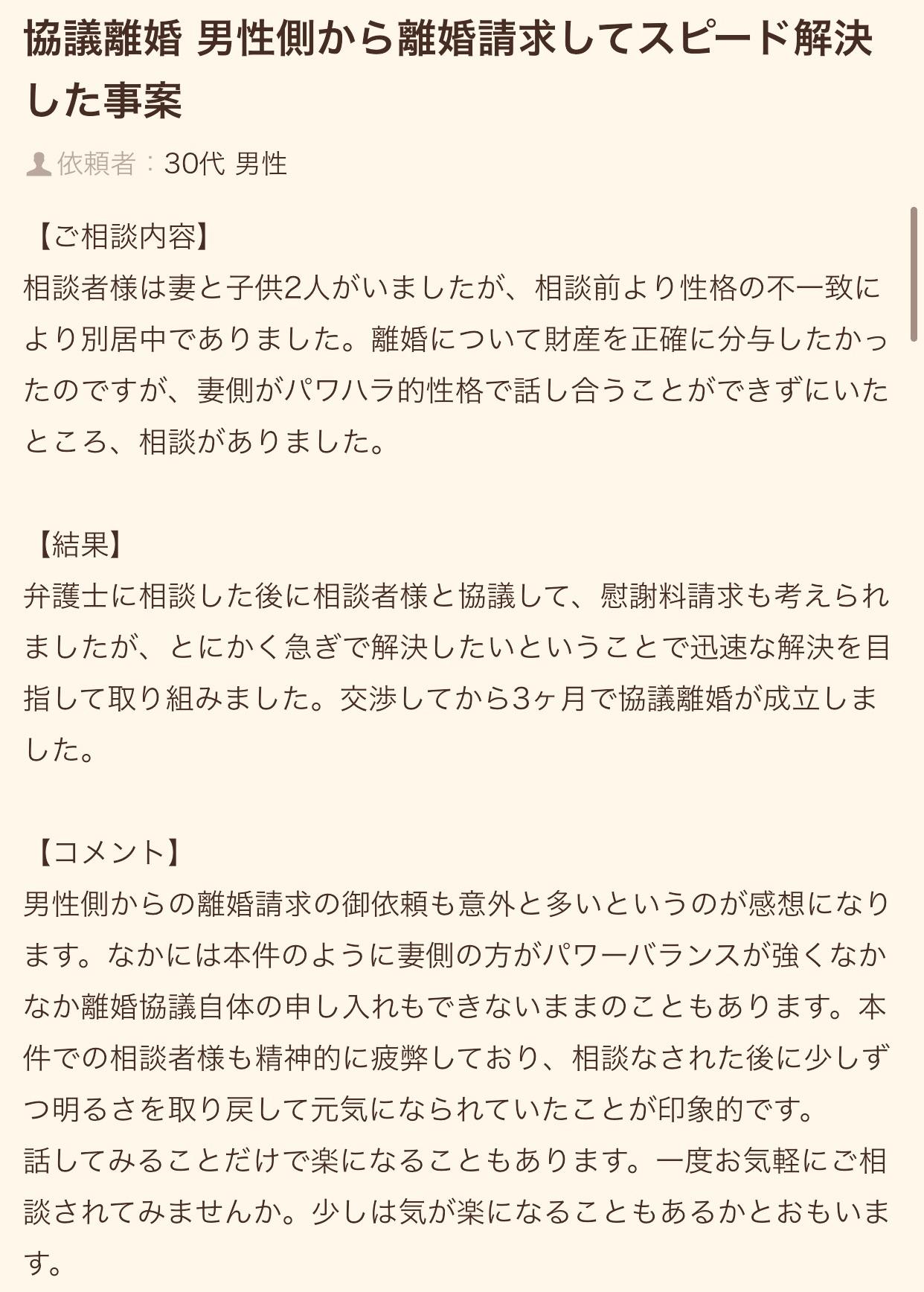 f:id:kagaribi-kotsujiko:20210123083226j:image