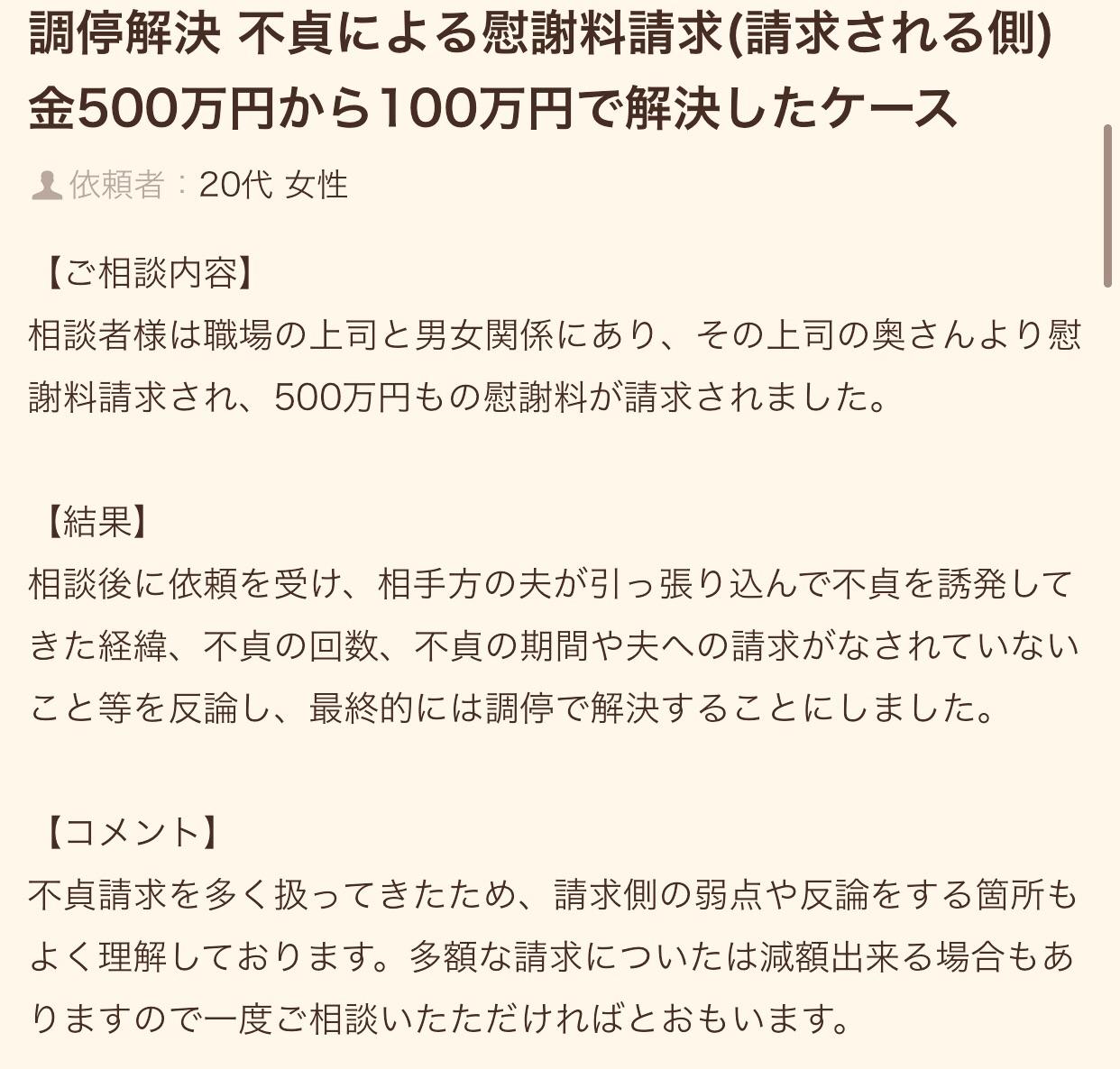 f:id:kagaribi-kotsujiko:20210123083237j:image