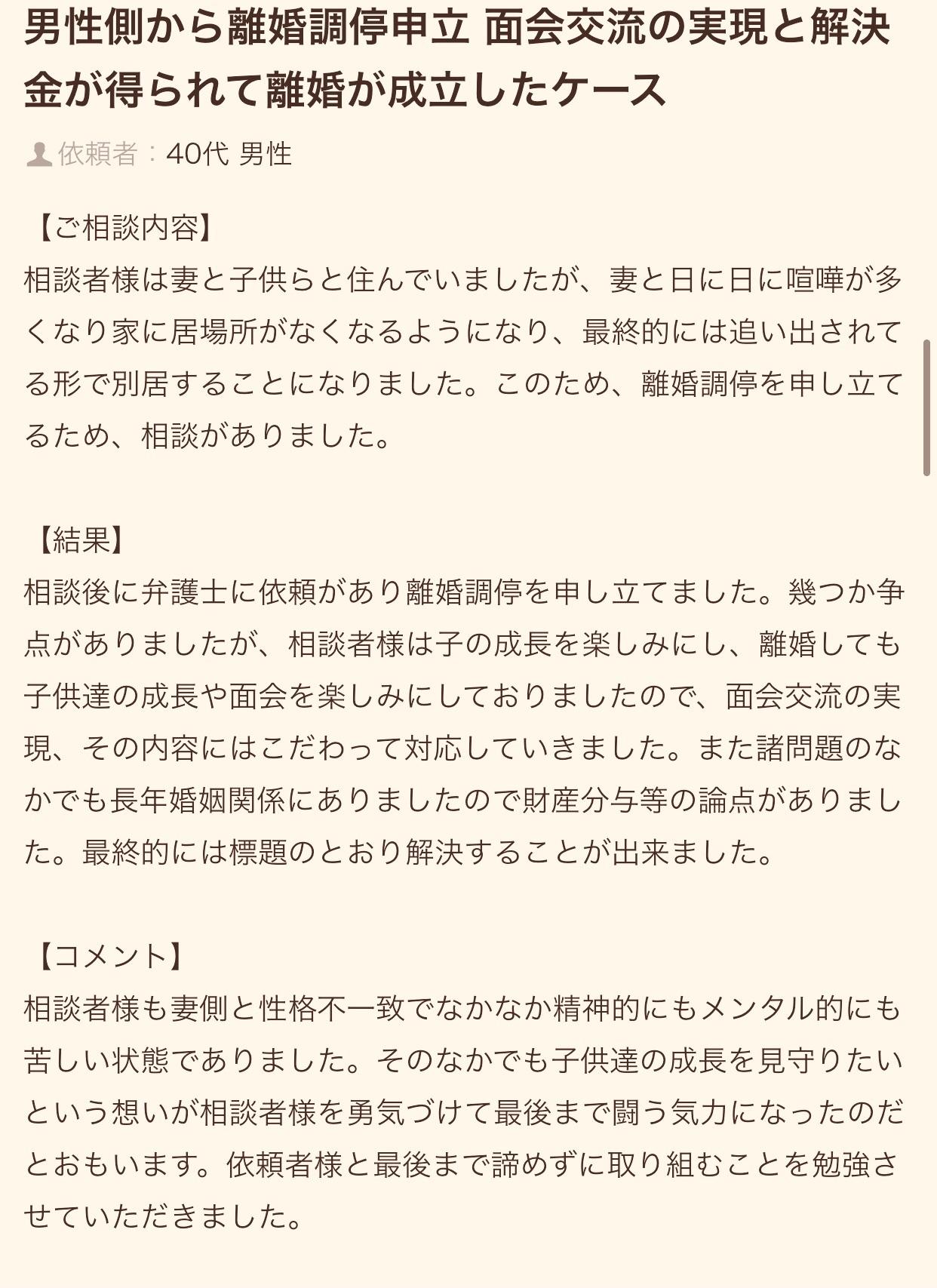 f:id:kagaribi-kotsujiko:20210123083242j:image