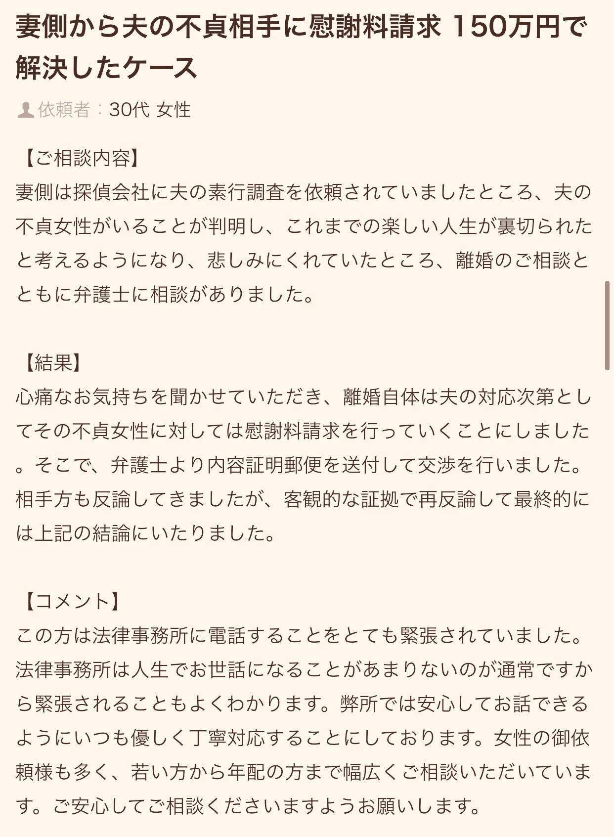 f:id:kagaribi-kotsujiko:20210123083247j:image