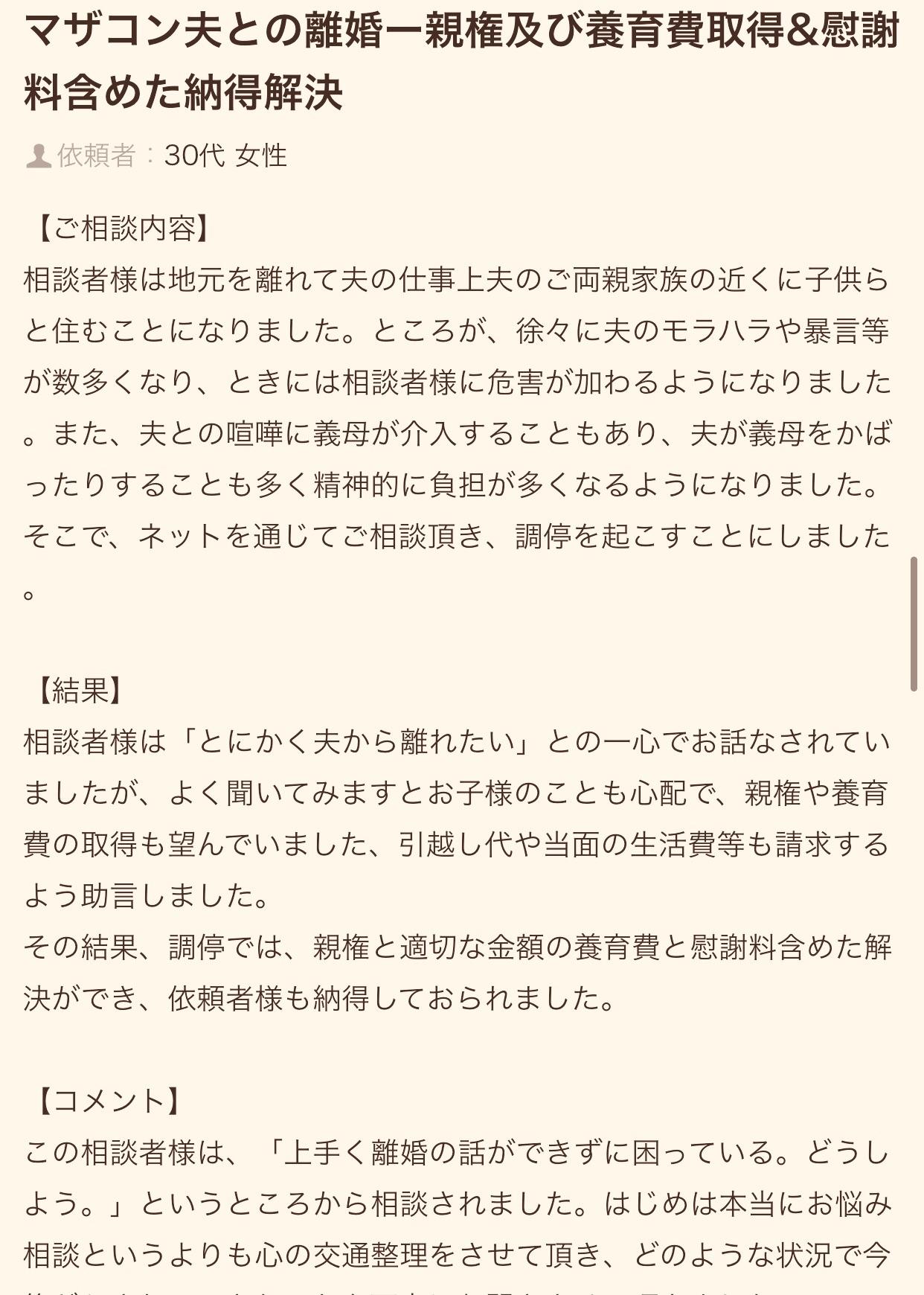 f:id:kagaribi-kotsujiko:20210123083252j:image