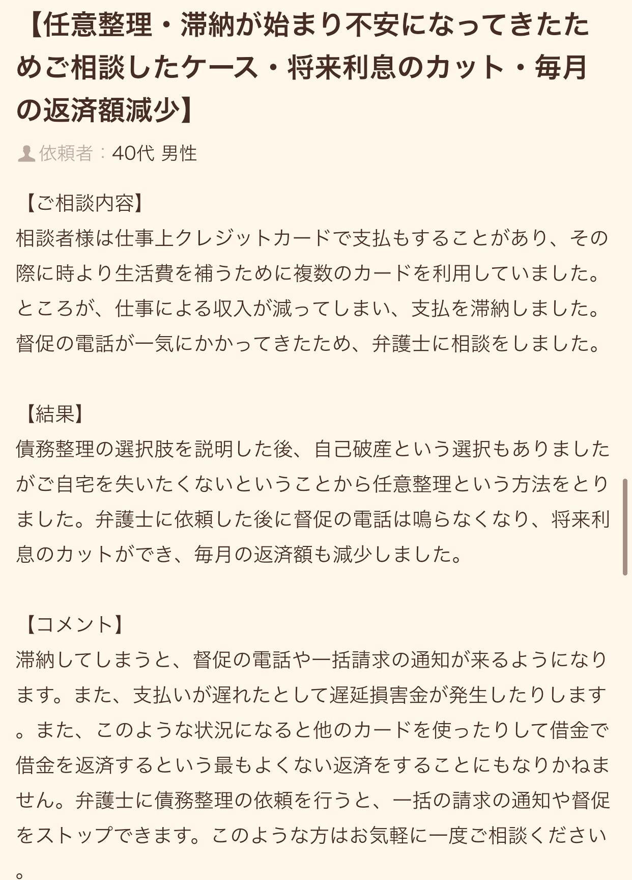 f:id:kagaribi-kotsujiko:20210123103246j:image