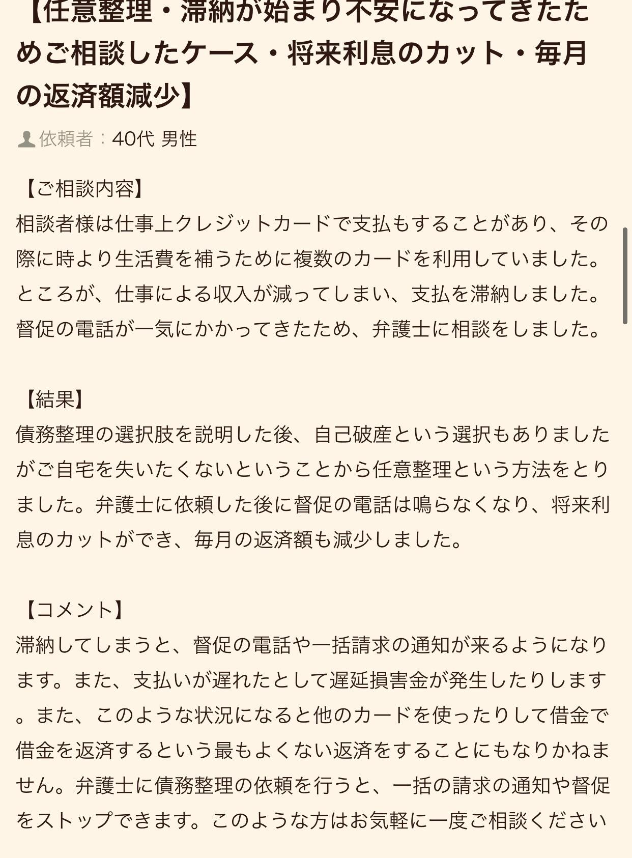 f:id:kagaribi-kotsujiko:20210123103252j:image