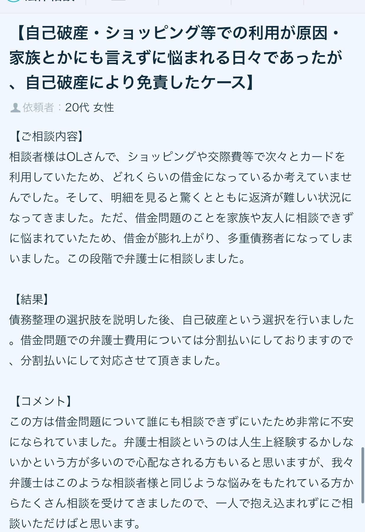 f:id:kagaribi-kotsujiko:20210123103257j:image