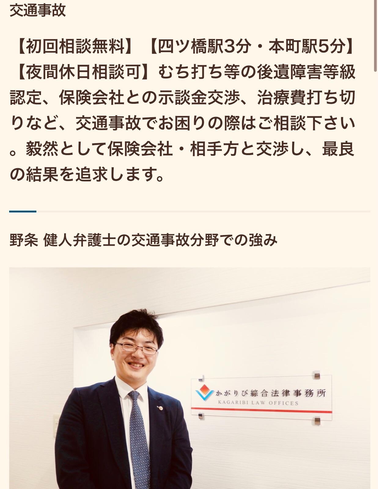 f:id:kagaribi-kotsujiko:20210123103303j:image
