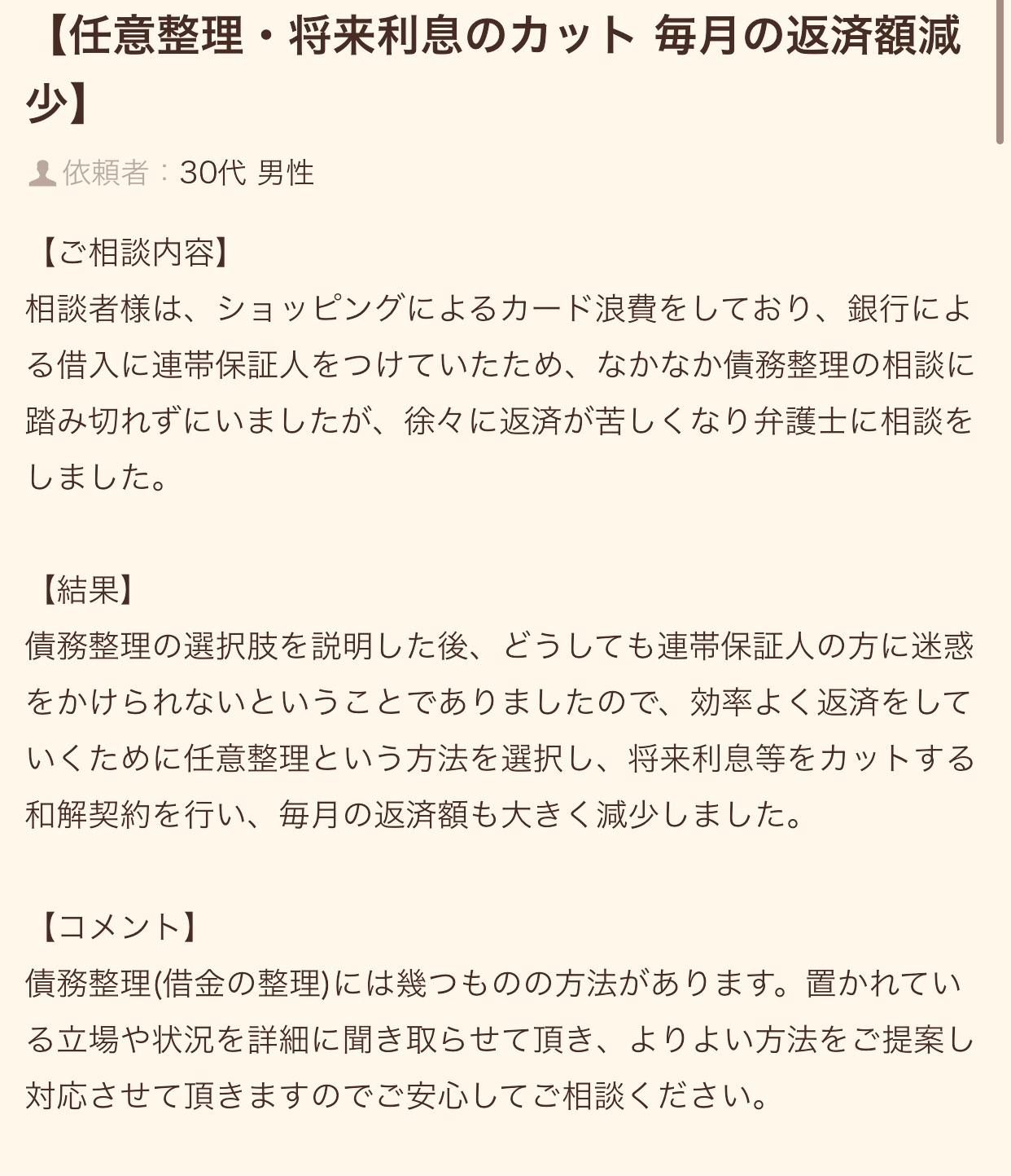 f:id:kagaribi-kotsujiko:20210123103309j:image