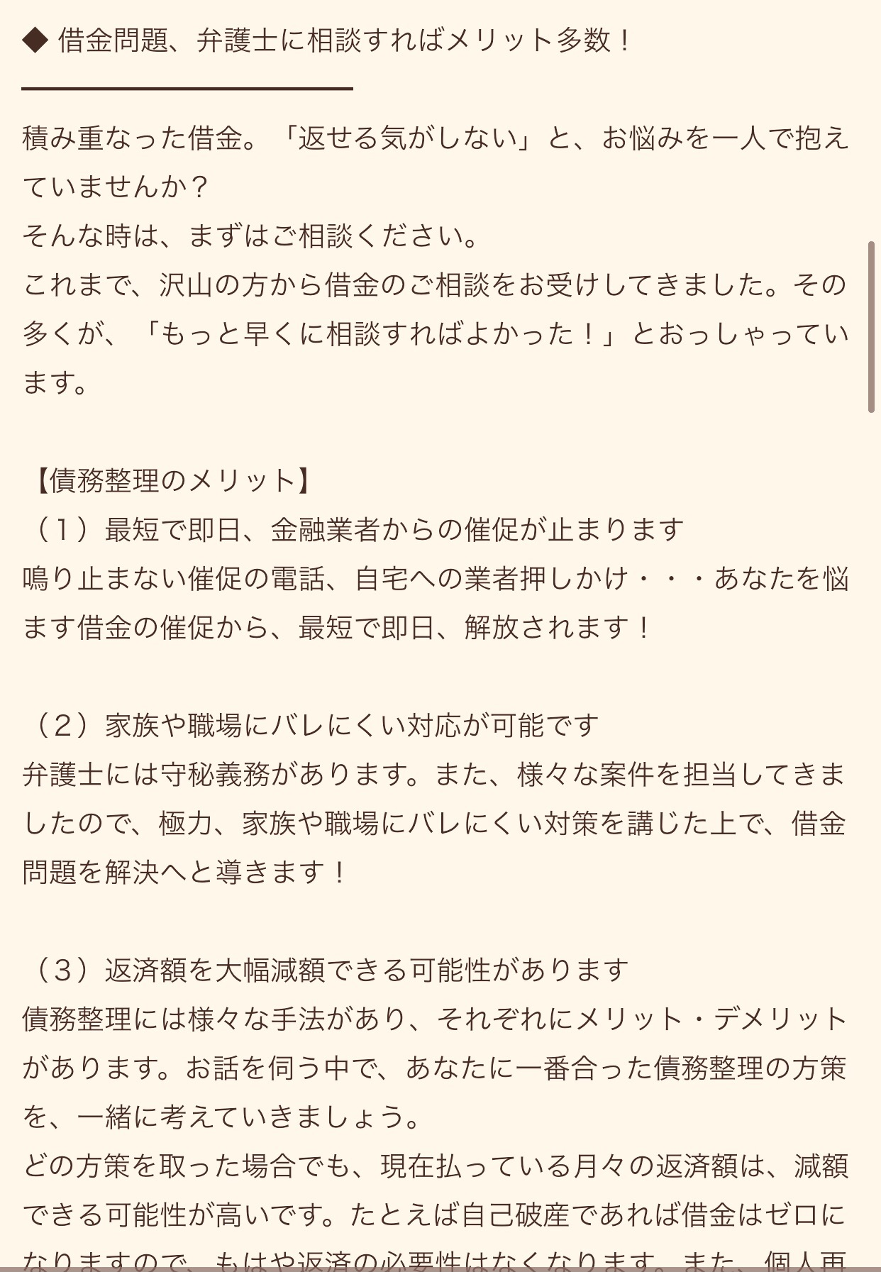 f:id:kagaribi-kotsujiko:20210123180630j:plain
