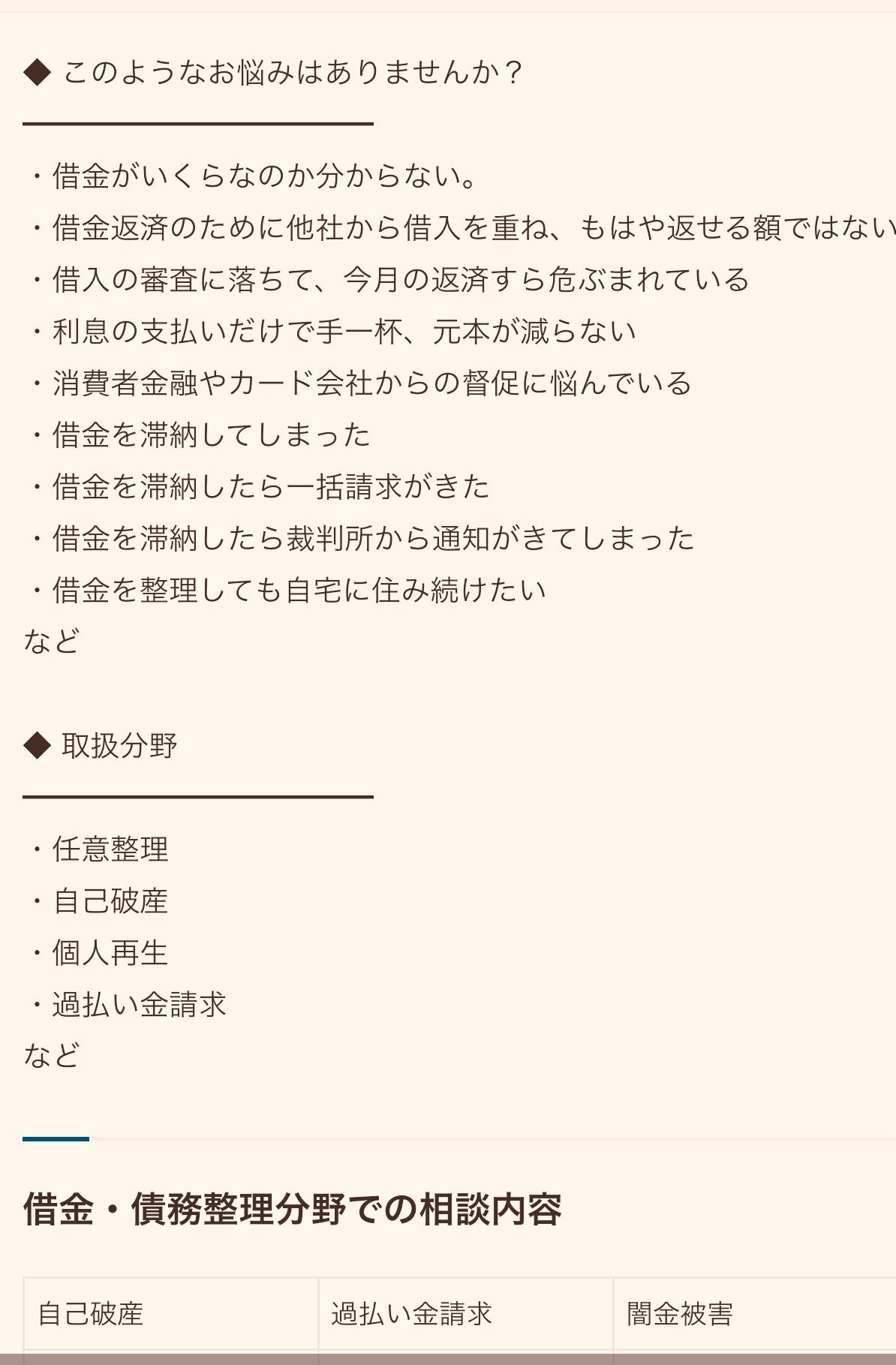 f:id:kagaribi-kotsujiko:20210123180638j:plain
