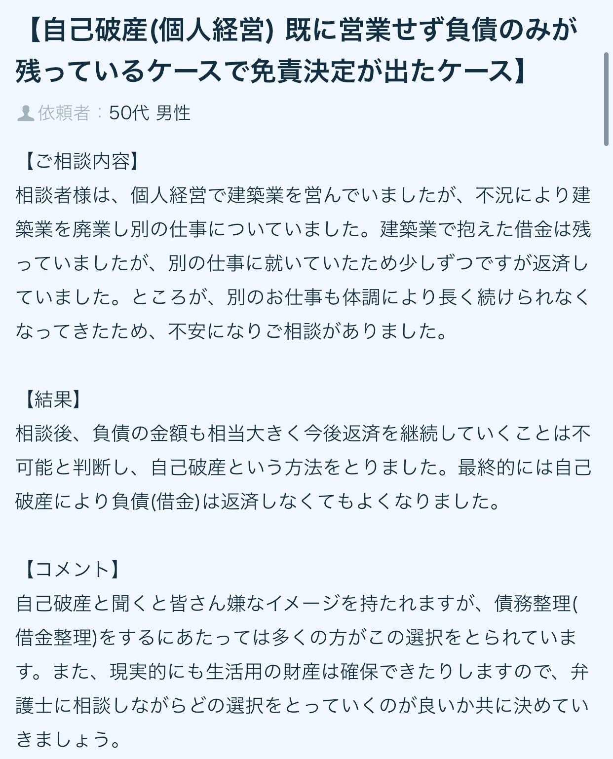 f:id:kagaribi-kotsujiko:20210123182549j:image