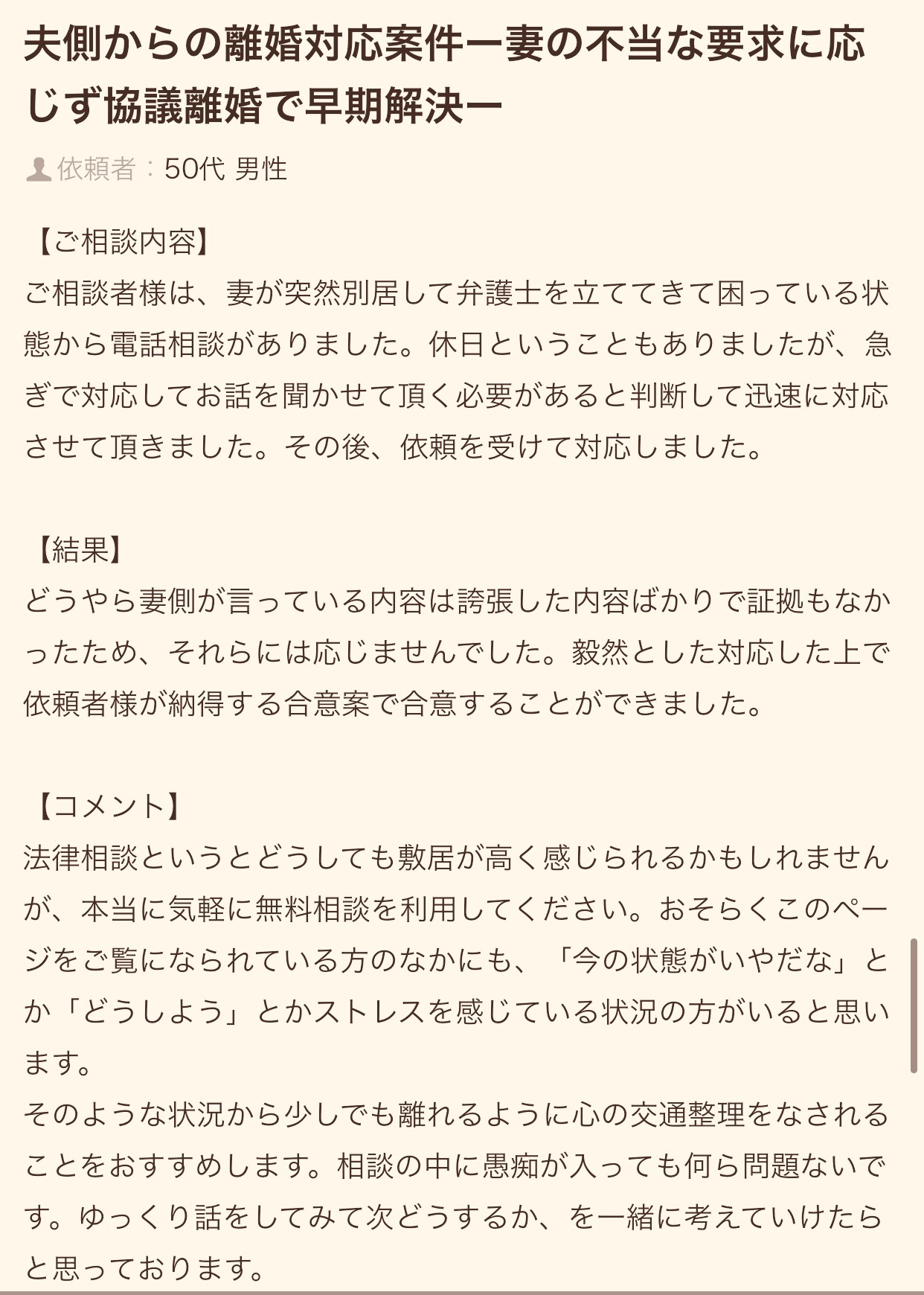 f:id:kagaribi-kotsujiko:20210123185740j:image