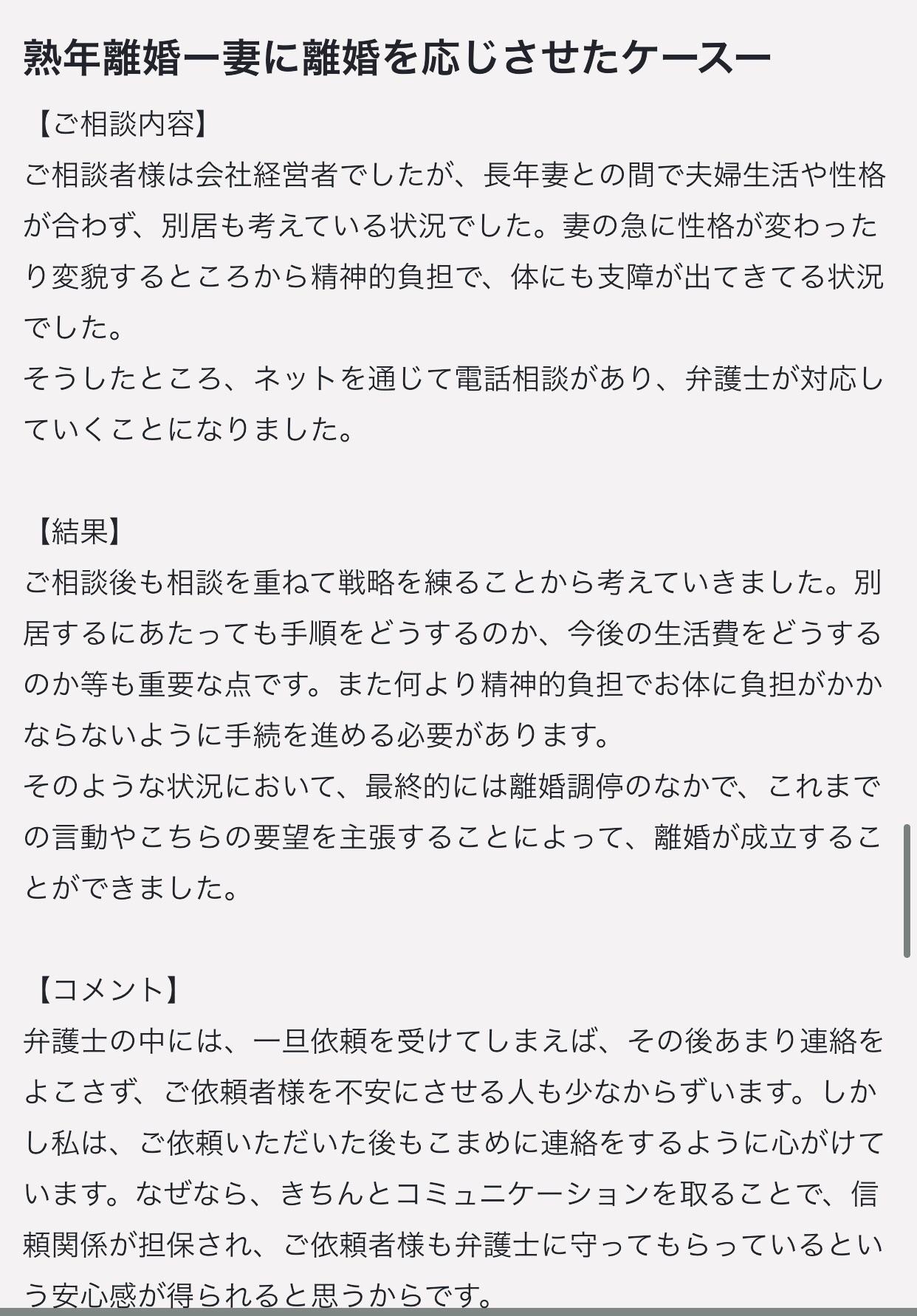 f:id:kagaribi-kotsujiko:20210123190017j:image