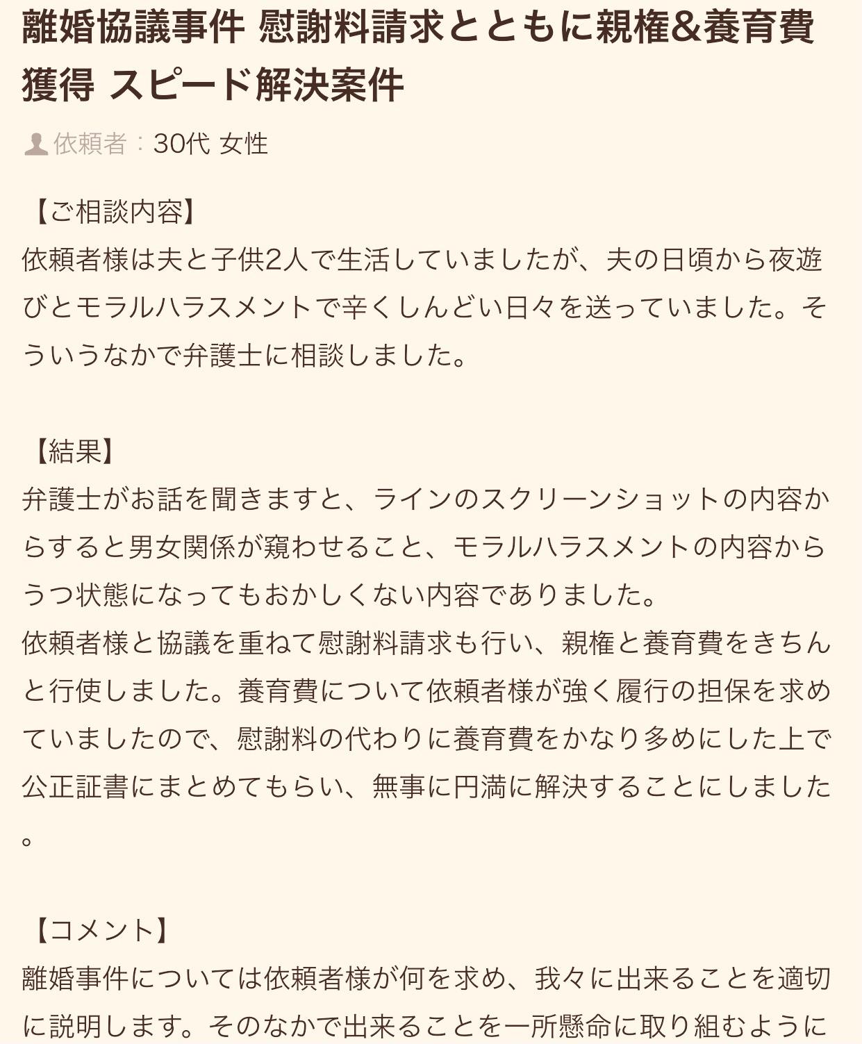 f:id:kagaribi-kotsujiko:20210123190034j:image