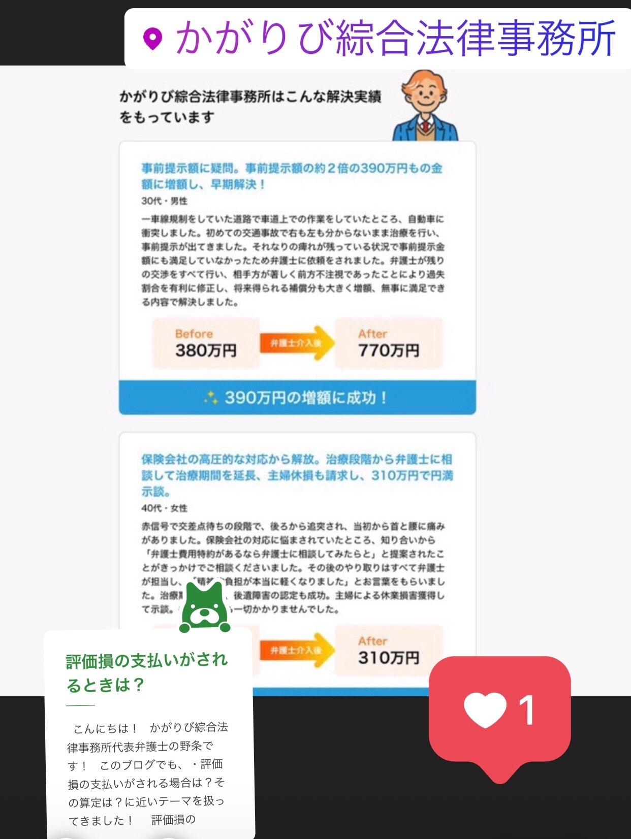 f:id:kagaribi-kotsujiko:20210124201035j:plain