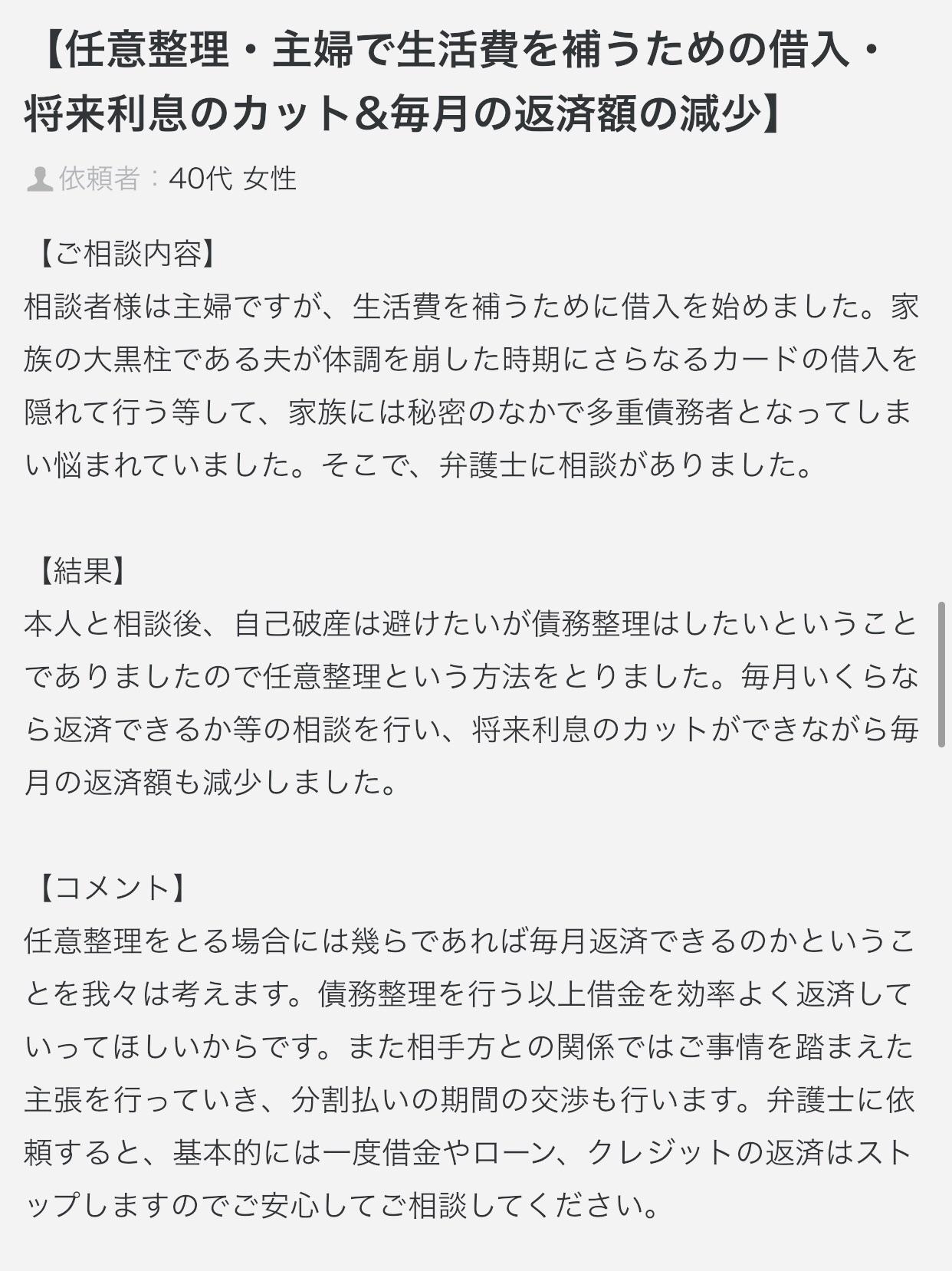 f:id:kagaribi-kotsujiko:20210130103819j:image