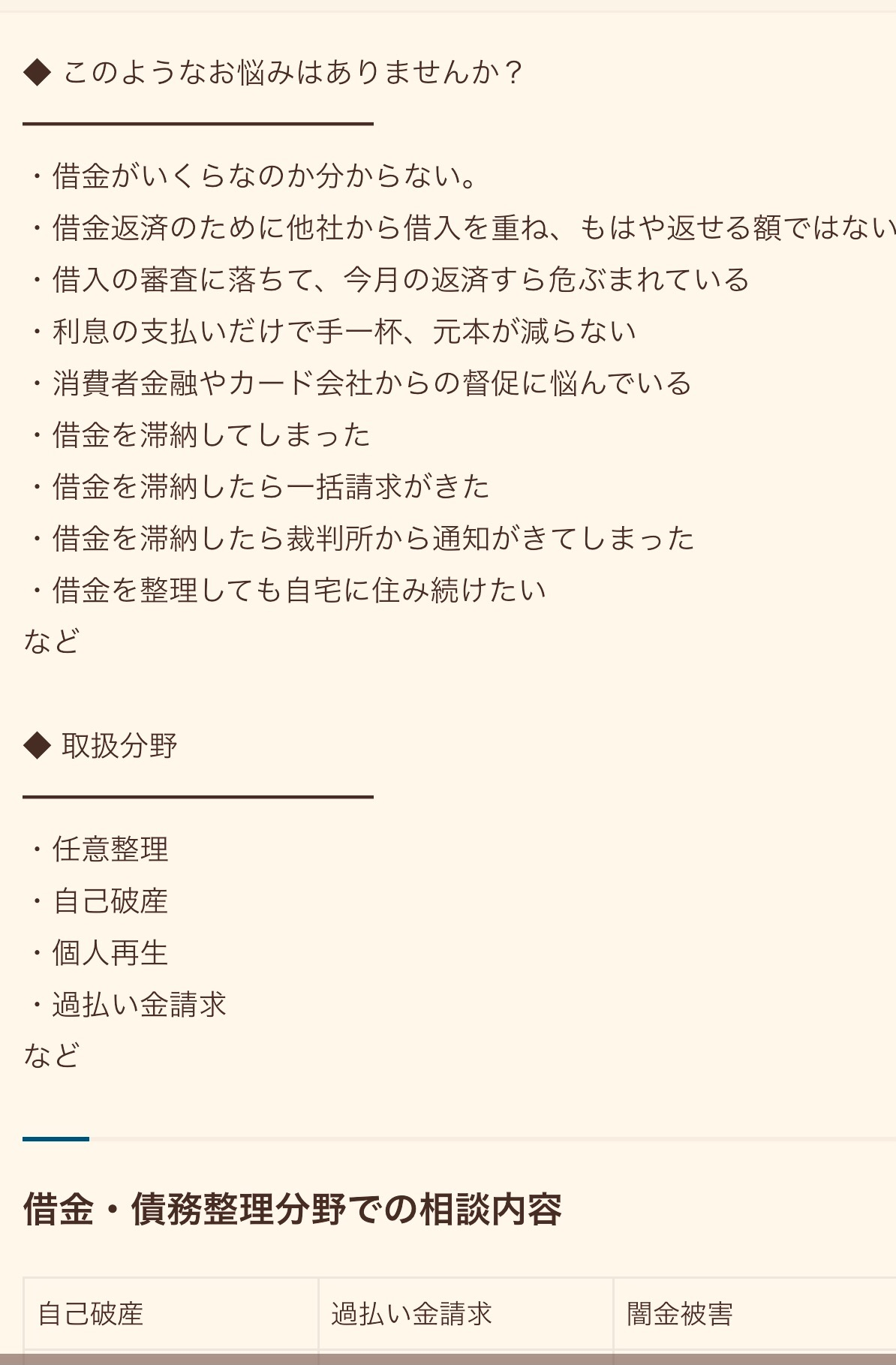 f:id:kagaribi-kotsujiko:20210130103828j:image