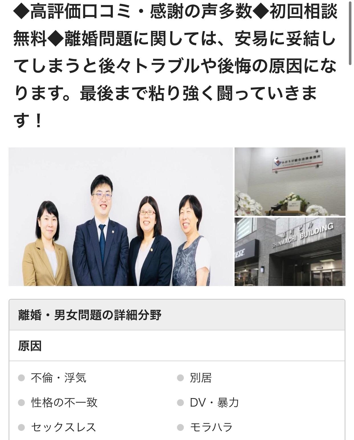 f:id:kagaribi-kotsujiko:20210131182920j:plain