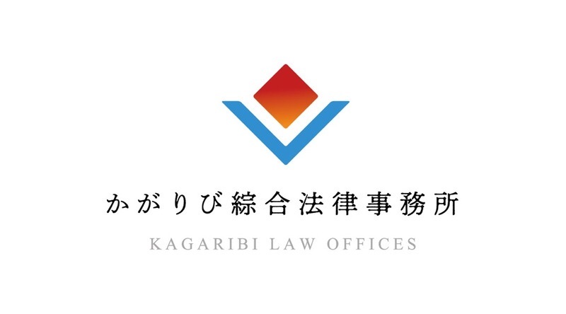 f:id:kagaribi-kotsujiko:20210321112023j:image