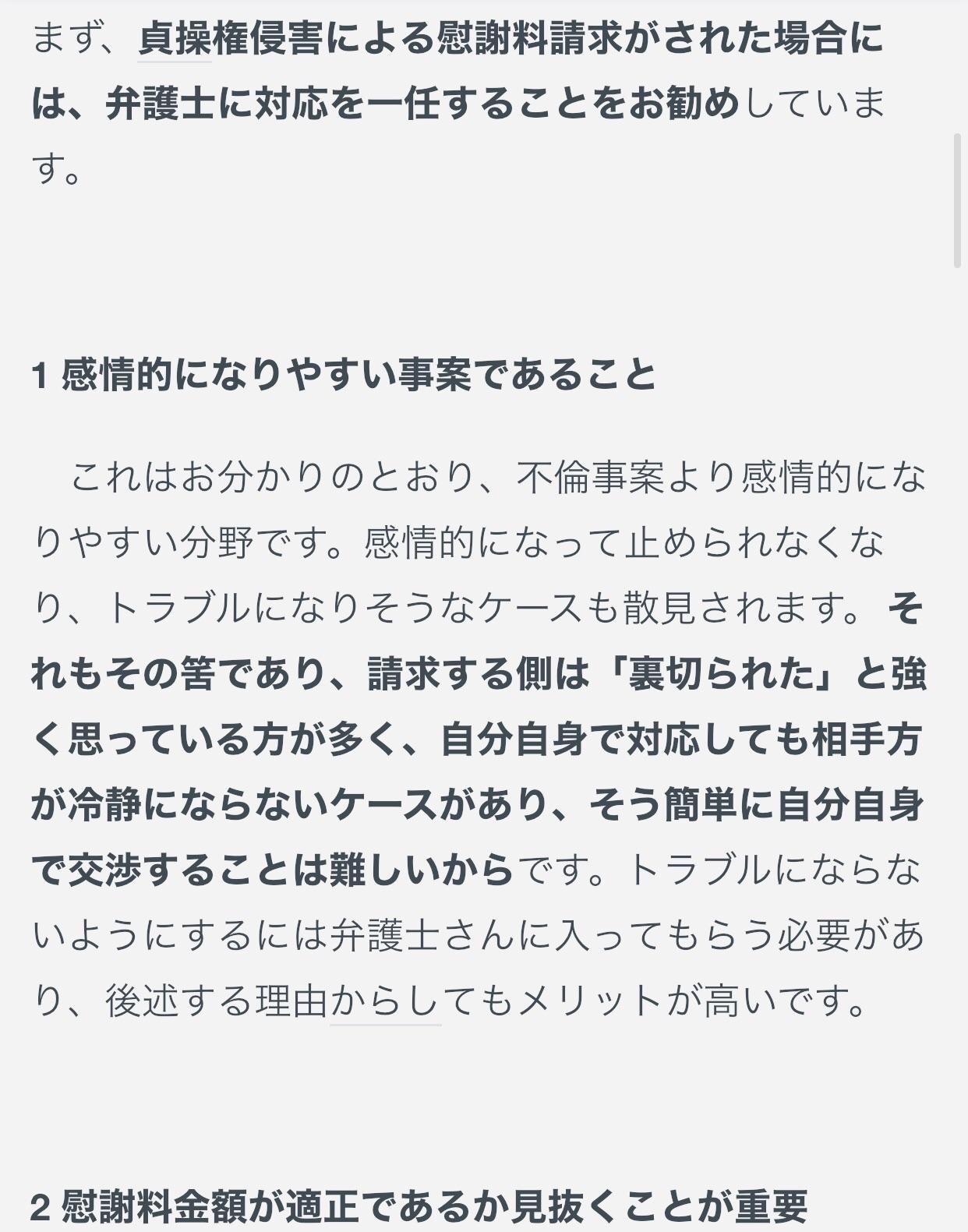f:id:kagaribi-kotsujiko:20210328115351j:image
