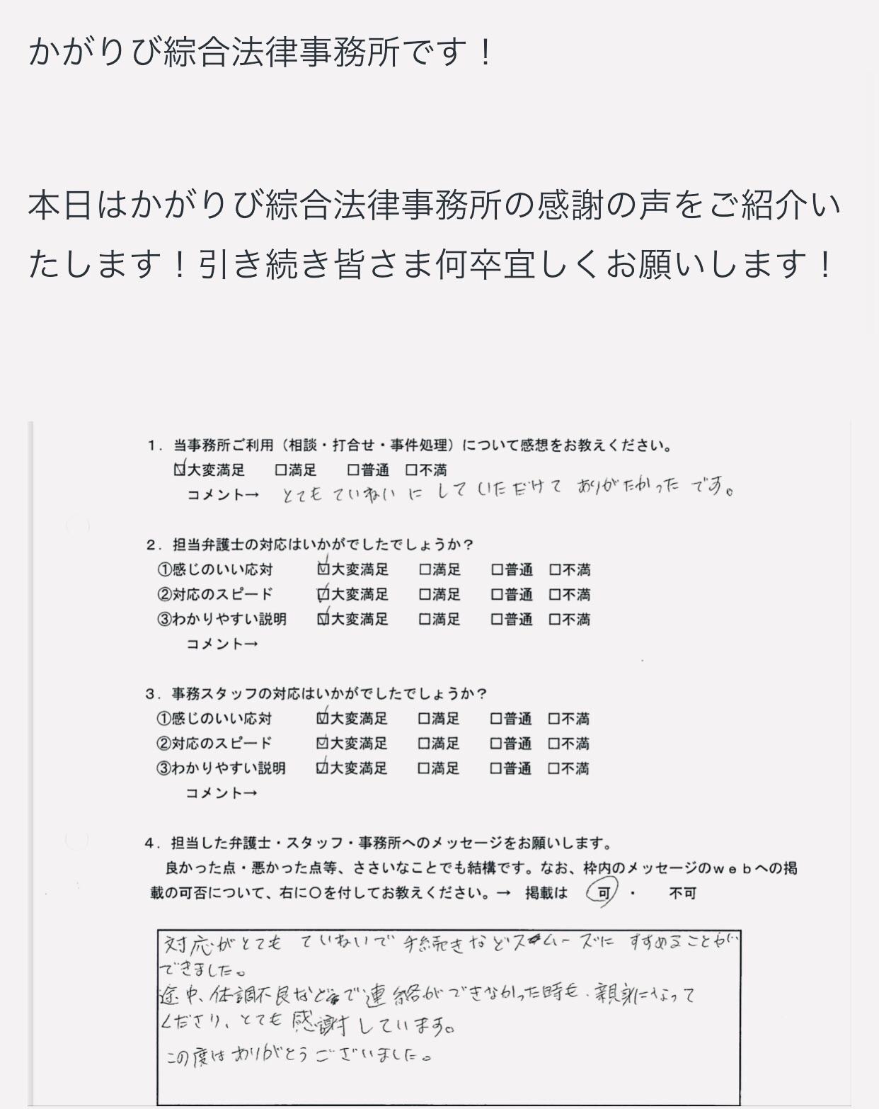 f:id:kagaribi-kotsujiko:20210328115357j:image