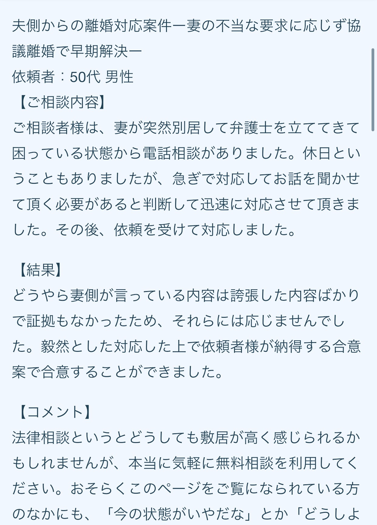 f:id:kagaribi-kotsujiko:20210328115405j:image