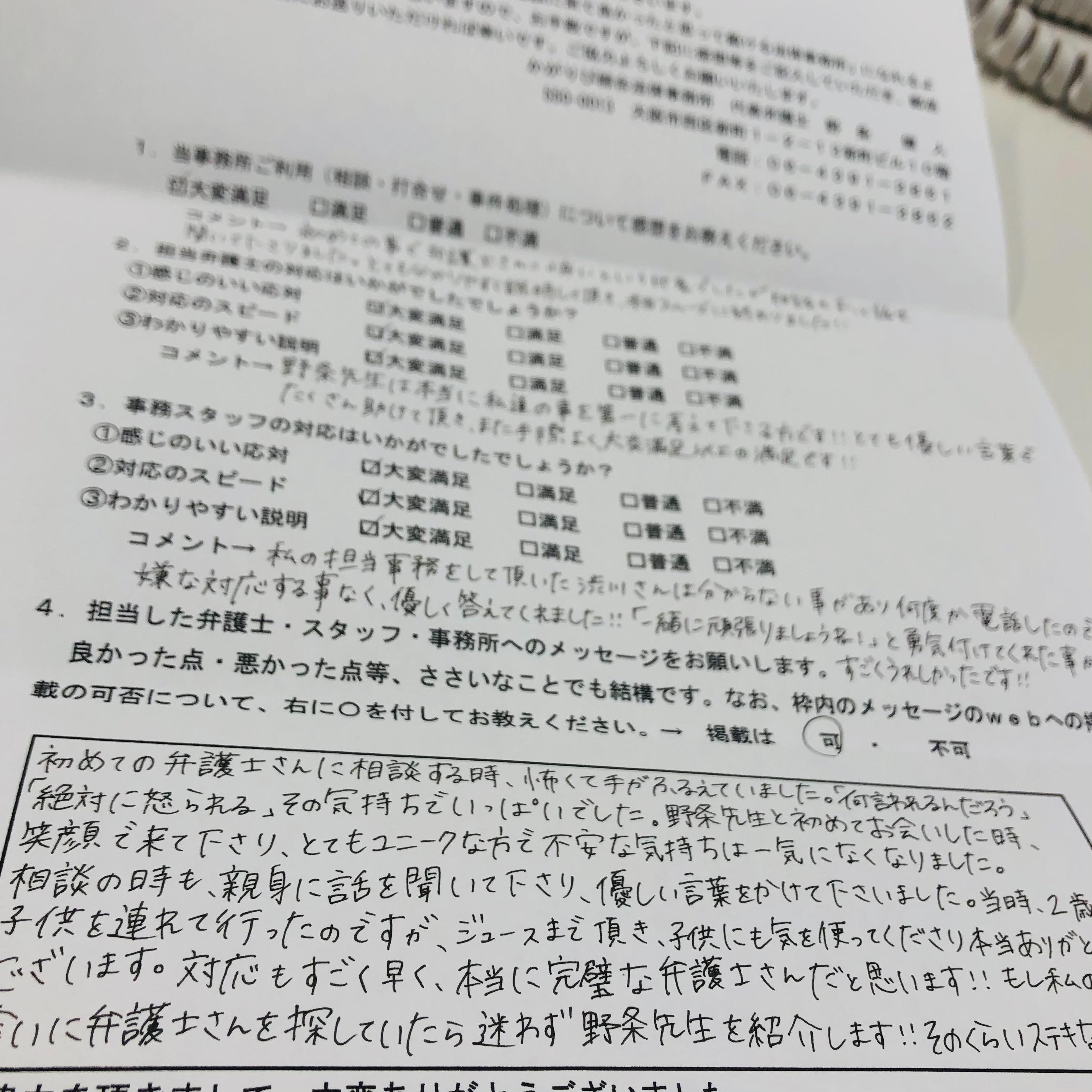 f:id:kagaribi-kotsujiko:20210501104136j:image
