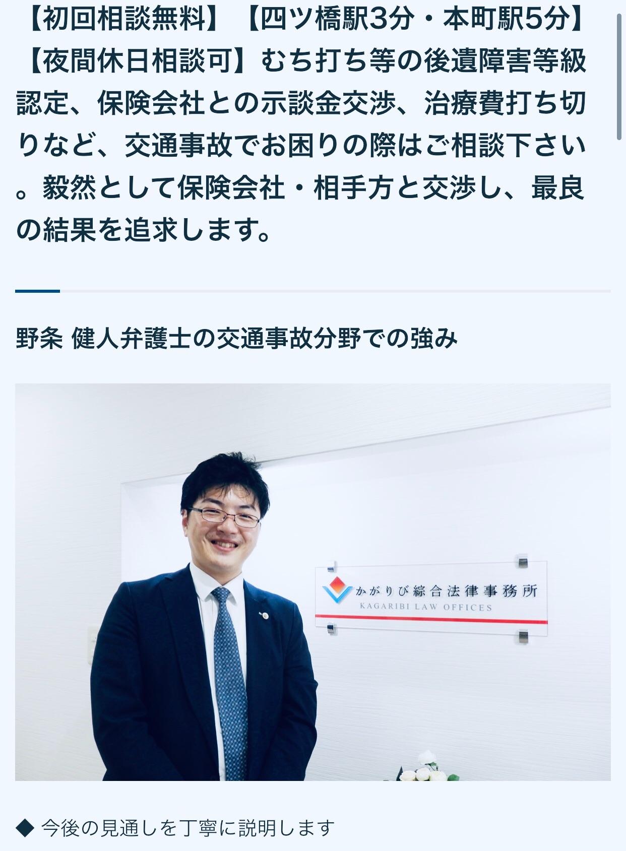 f:id:kagaribi-kotsujiko:20210501104730j:image