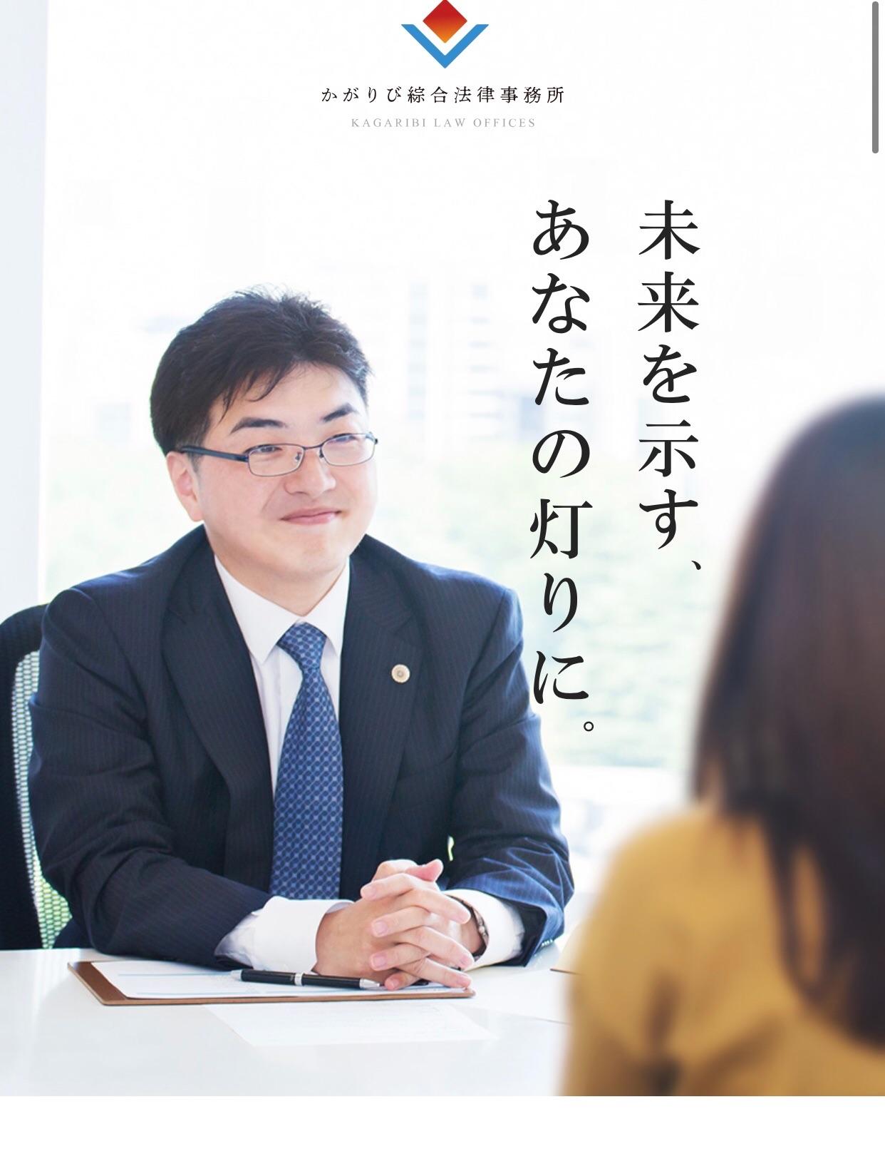 f:id:kagaribi-kotsujiko:20210606120210j:image