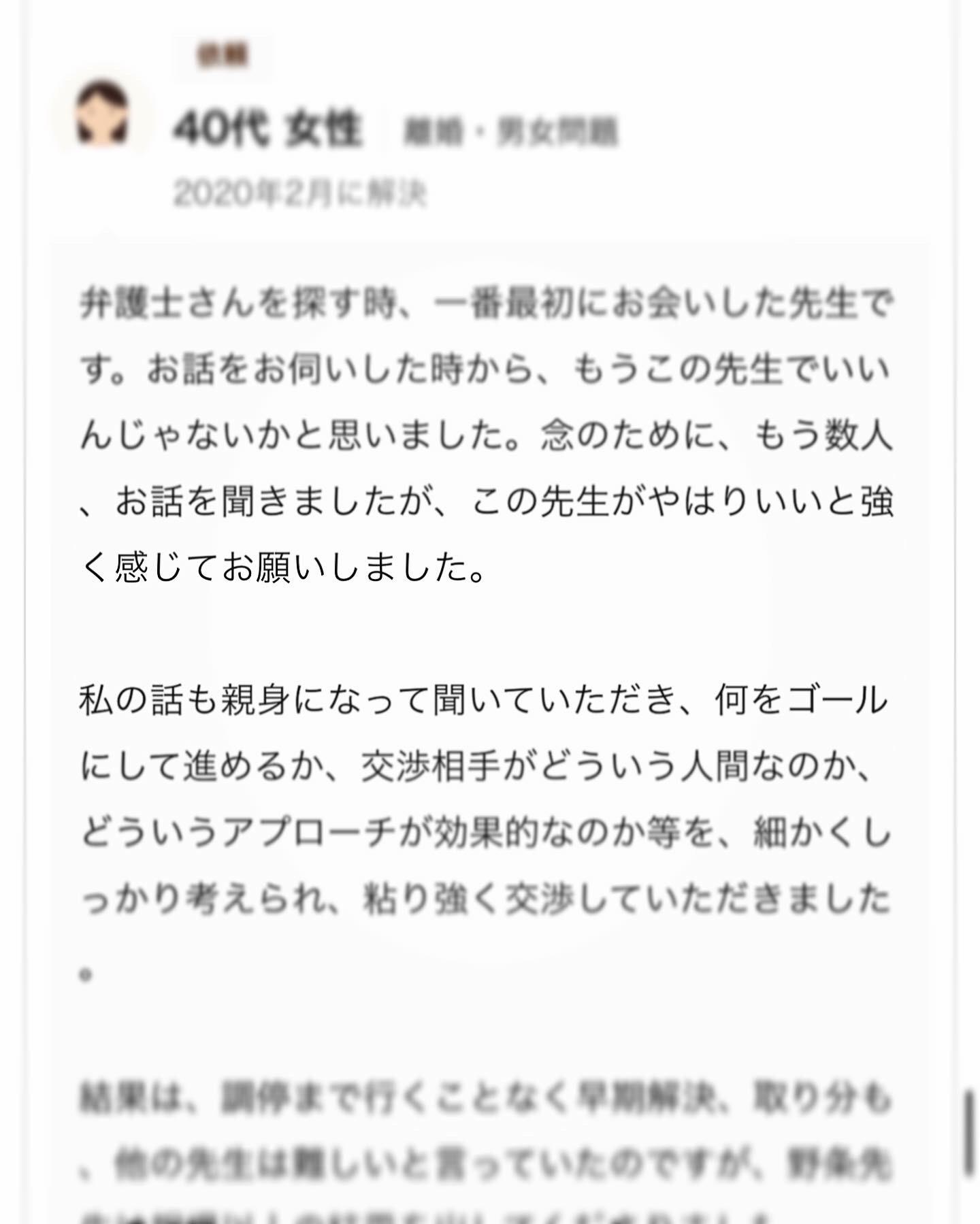 f:id:kagaribi-kotsujiko:20210807011254j:image