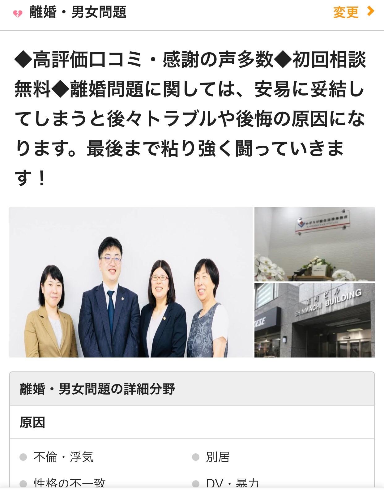 f:id:kagaribi-kotsujiko:20210807011308j:image