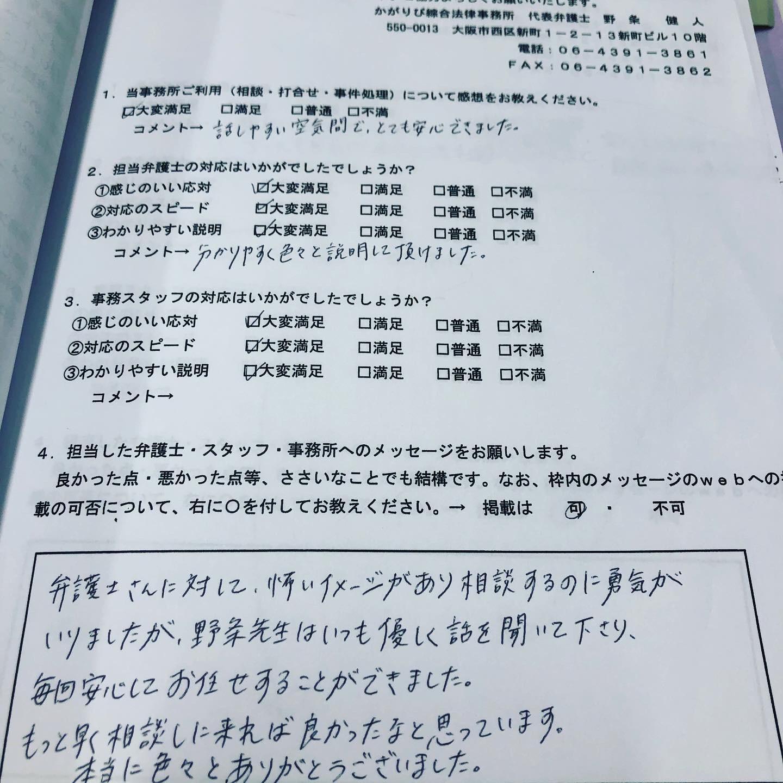 f:id:kagaribi-kotsujiko:20210825230127j:image